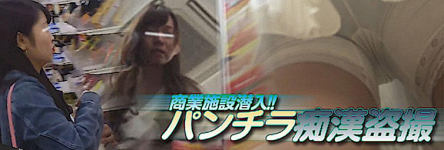 エッチ 熟女|商業施設潜入!!パンチラ痴漢盗SATU|マンコ