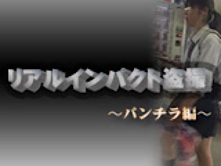 エッチ 熟女|リアルインパクト盗SATU〜パンチラ編〜|無修正マンコ