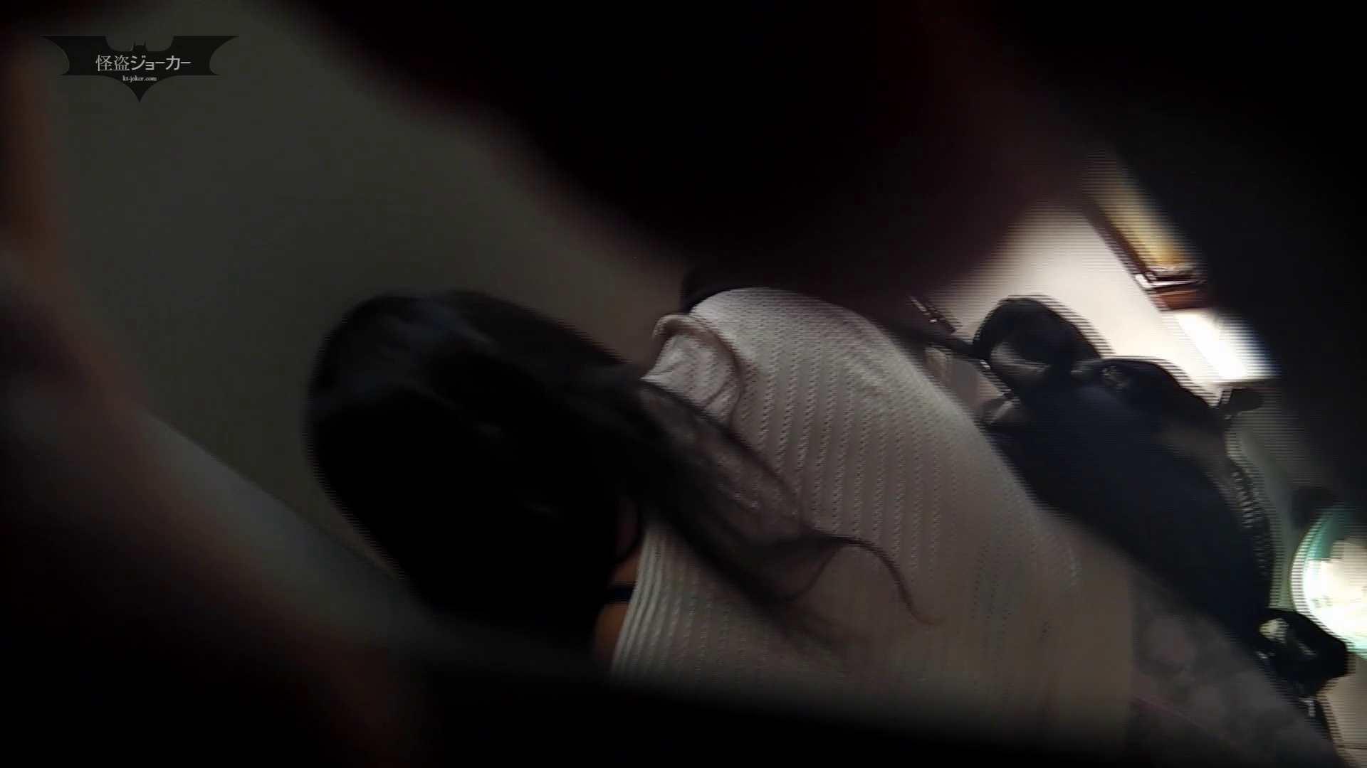 エッチ 熟女|潜入!!台湾名門女学院 Vol.09 奥まで取れた、入れ墨美女|怪盗ジョーカー