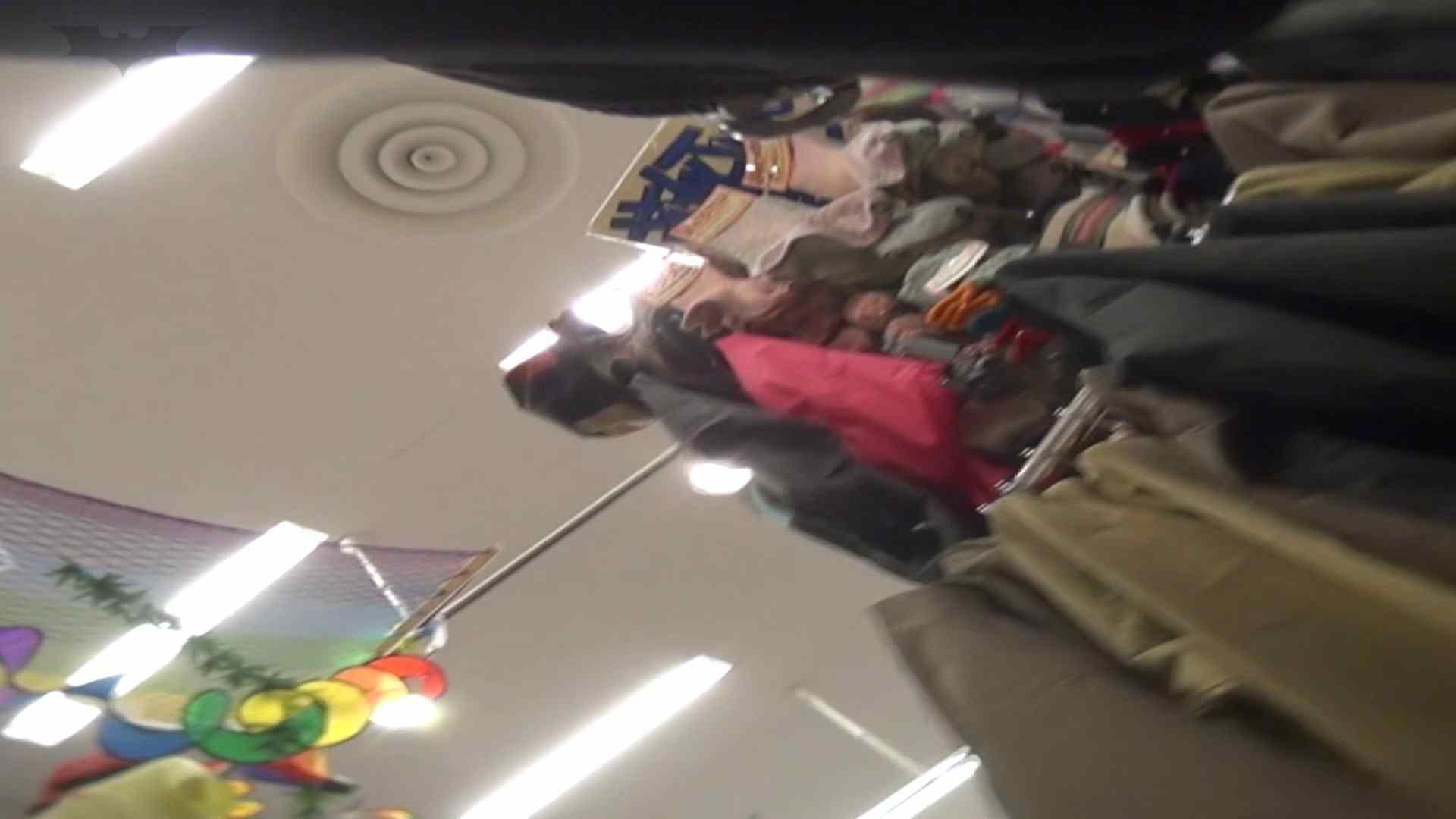 エッチ 熟女|隣からNo17 ガード甘々のヒラヒラ系を粘着撮り|怪盗ジョーカー
