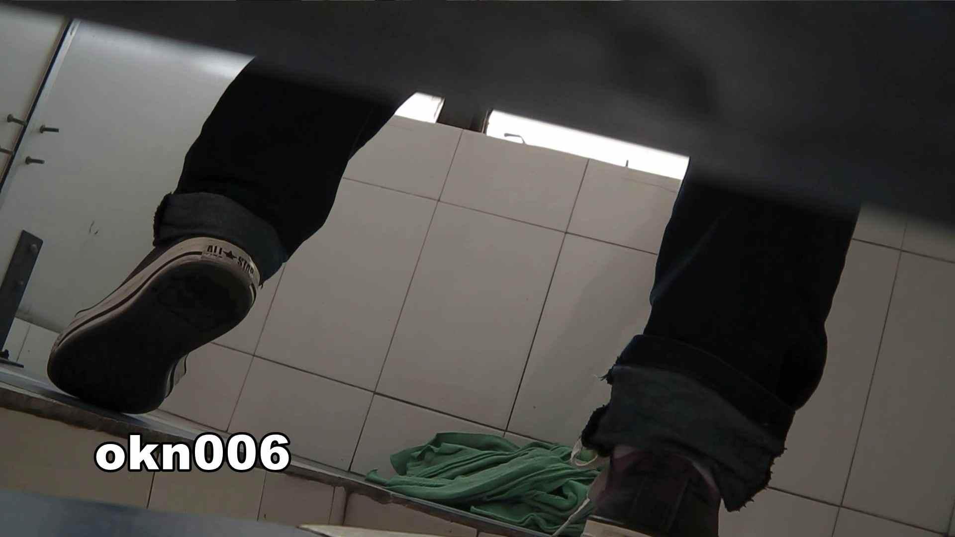 エッチ 熟女 下からノゾム vol.006 ボアション 怪盗ジョーカー