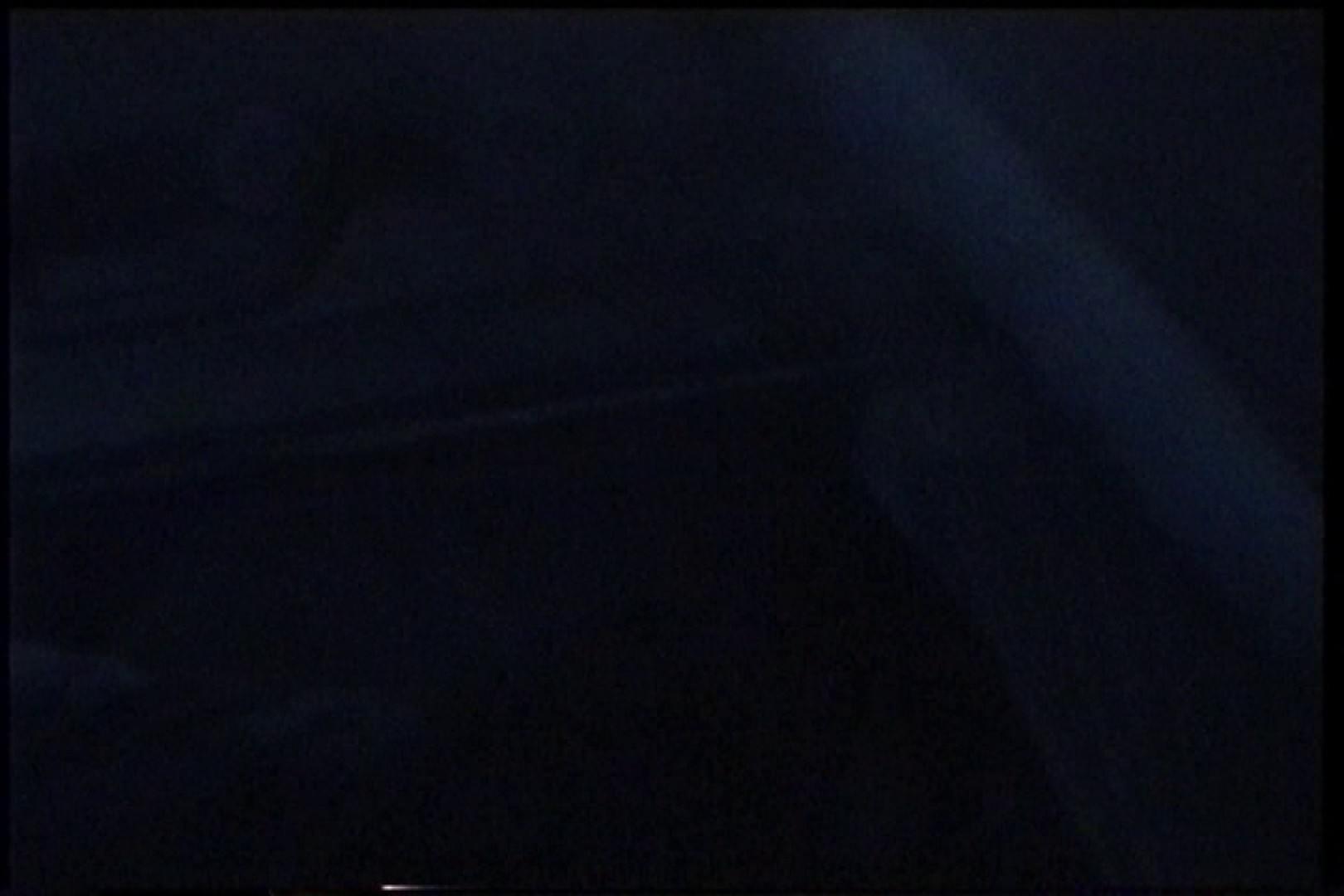 エッチ 熟女|「充血監督」さんの深夜の運動会!! vol.231|怪盗ジョーカー