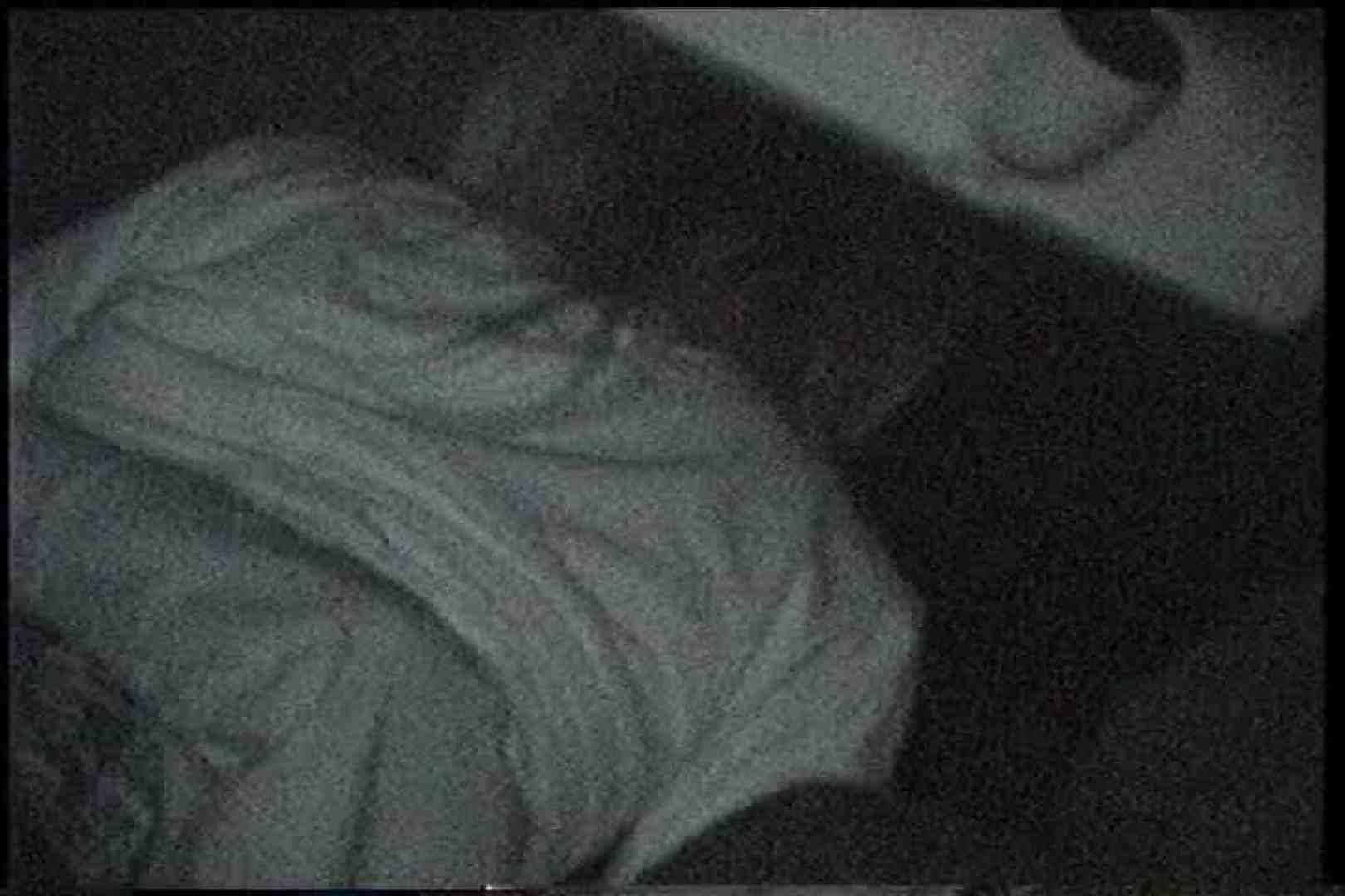 エッチ 熟女|「充血監督」さんの深夜の運動会!! vol.232|怪盗ジョーカー