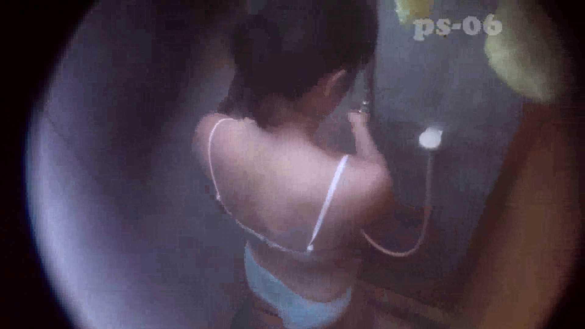 エッチ 熟女 シャワールームは危険な香りVol.6(ハイビジョンサンプル版) 怪盗ジョーカー