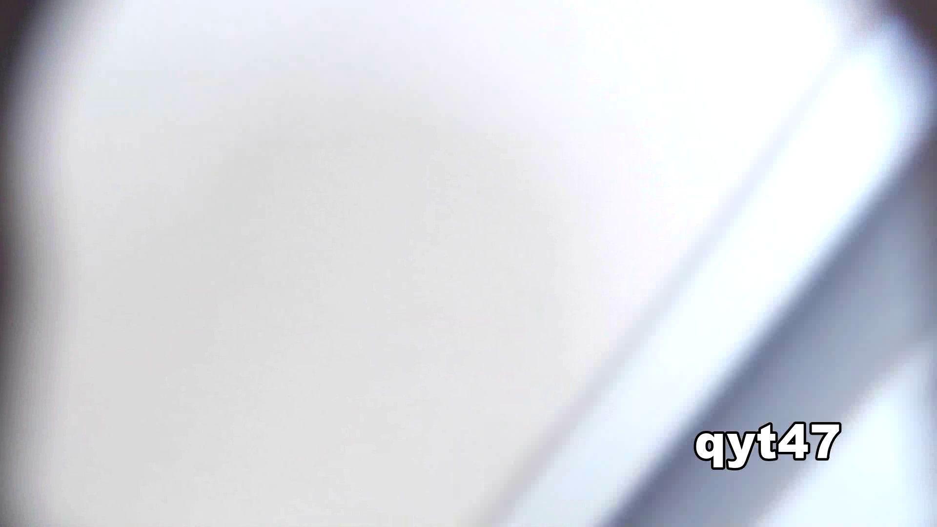 エッチ 熟女 お銀さんの「洗面所突入レポート!!」 vol.47 (⌒-⌒)キラッ♪ 怪盗ジョーカー