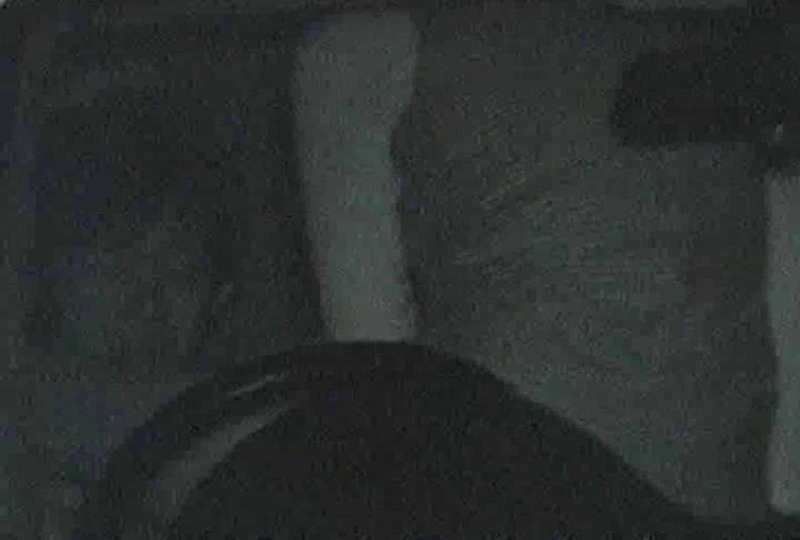 エッチ 熟女|「充血監督」さんの深夜の運動会!! vol.094|怪盗ジョーカー