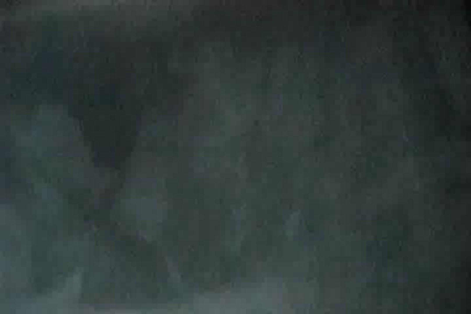 エッチ 熟女|「充血監督」さんの深夜の運動会!! vol.136|怪盗ジョーカー
