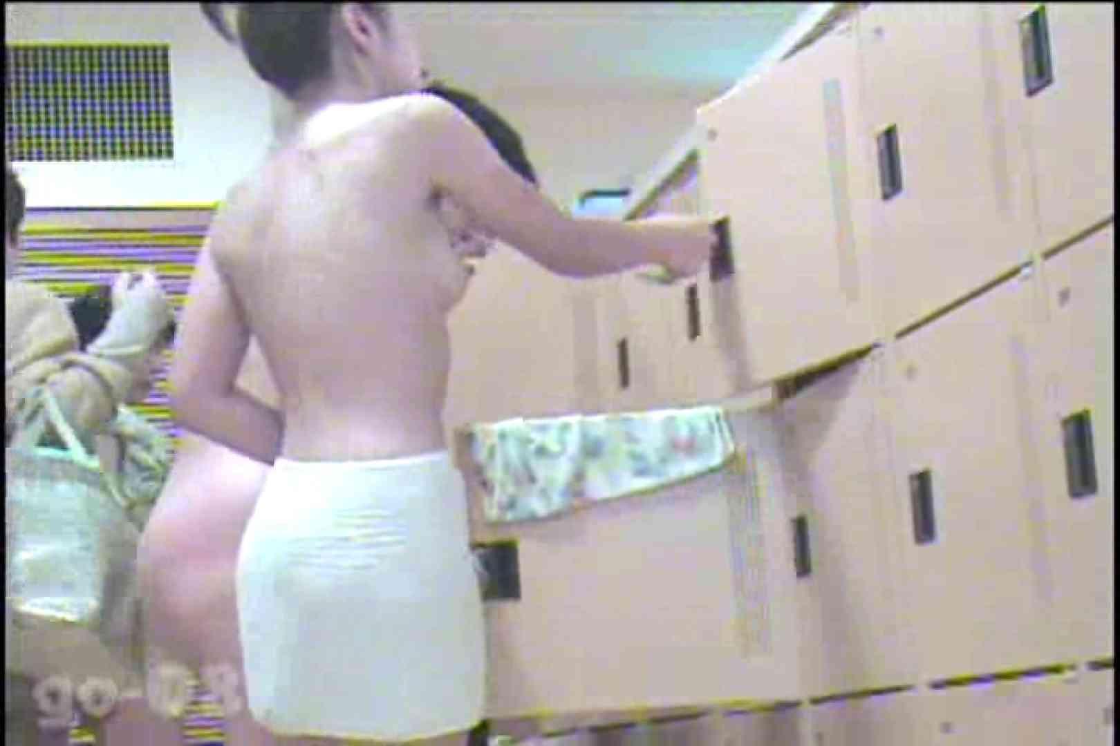 エッチ 熟女|電波カメラ設置浴場からの防HAN映像 Vol.08|怪盗ジョーカー