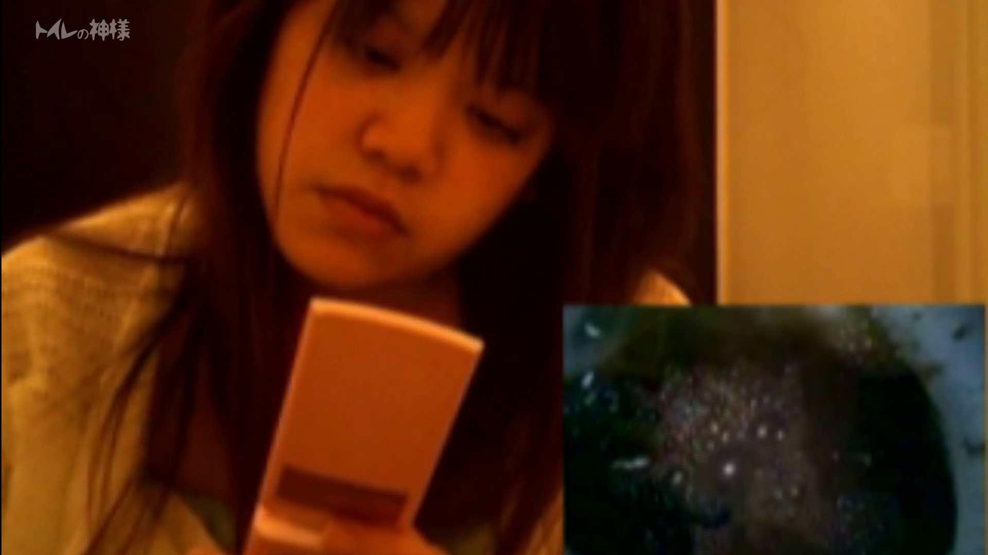 エッチ 熟女 トイレの神様 Vol.03 彼女のうんち隠し撮り 怪盗ジョーカー