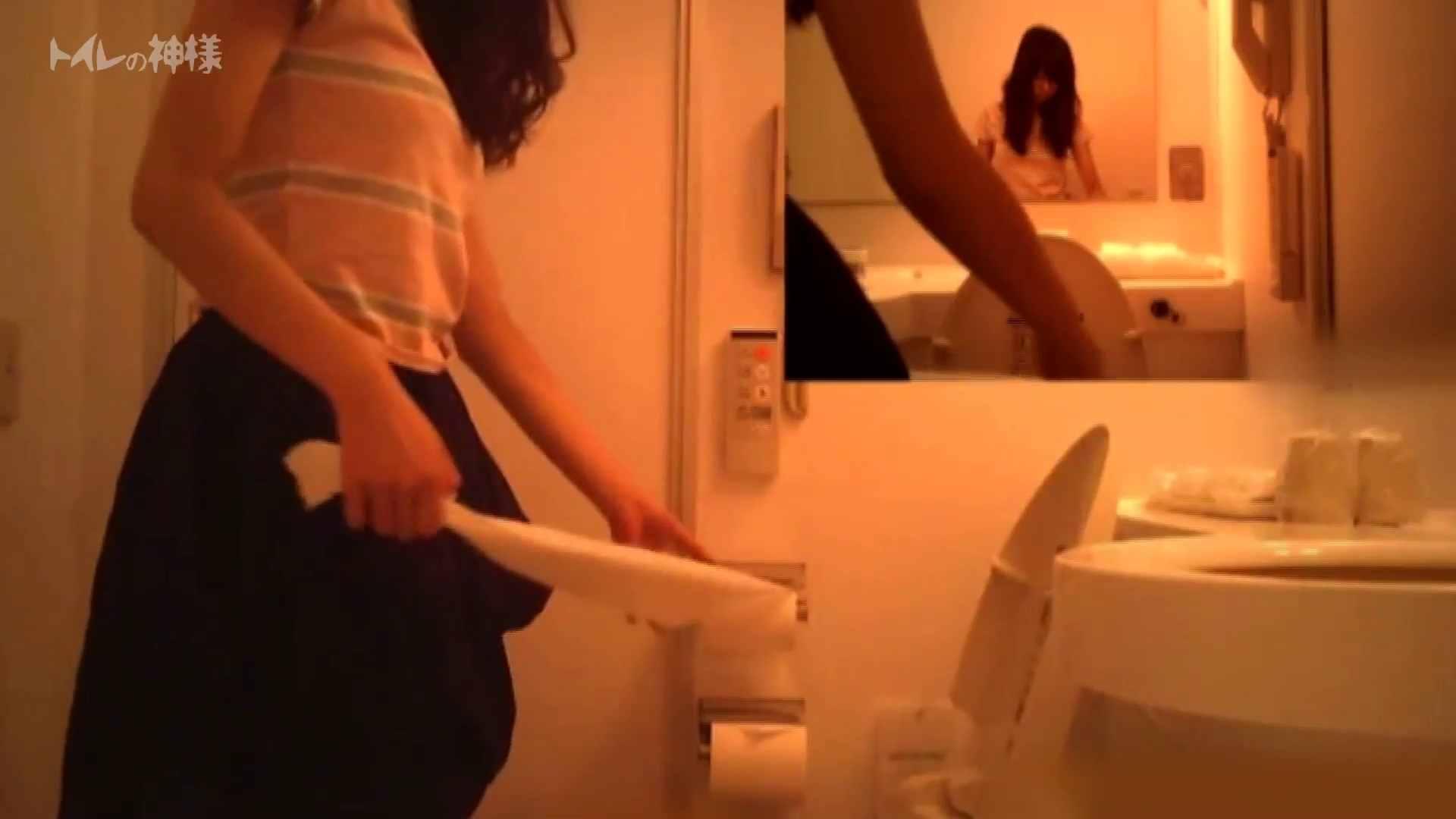 エッチ 熟女|Vol.04 女子大生のトイレ恥態|怪盗ジョーカー