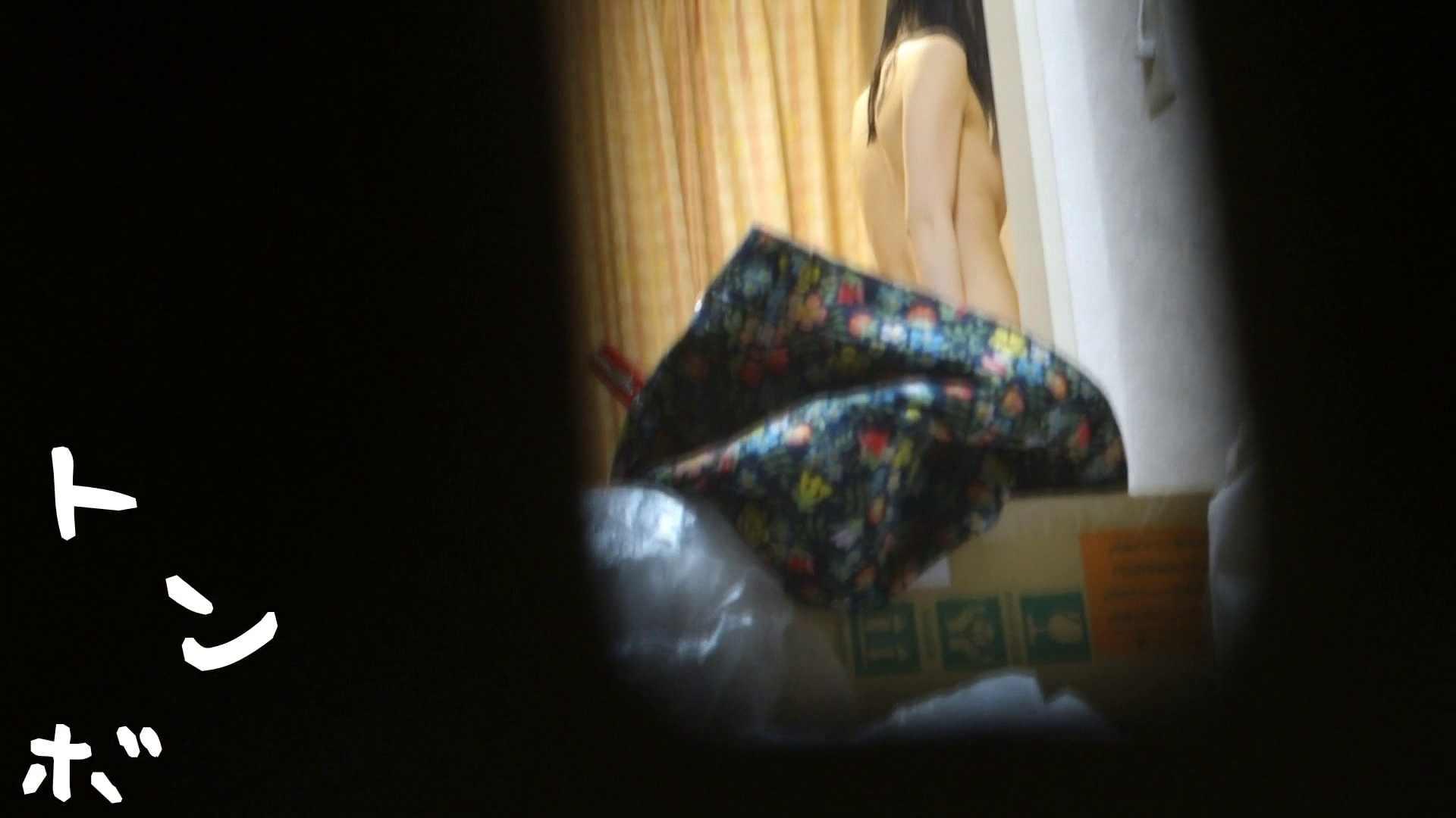 エッチ 熟女|リアル盗撮 現役女子大生の私生活①|怪盗ジョーカー