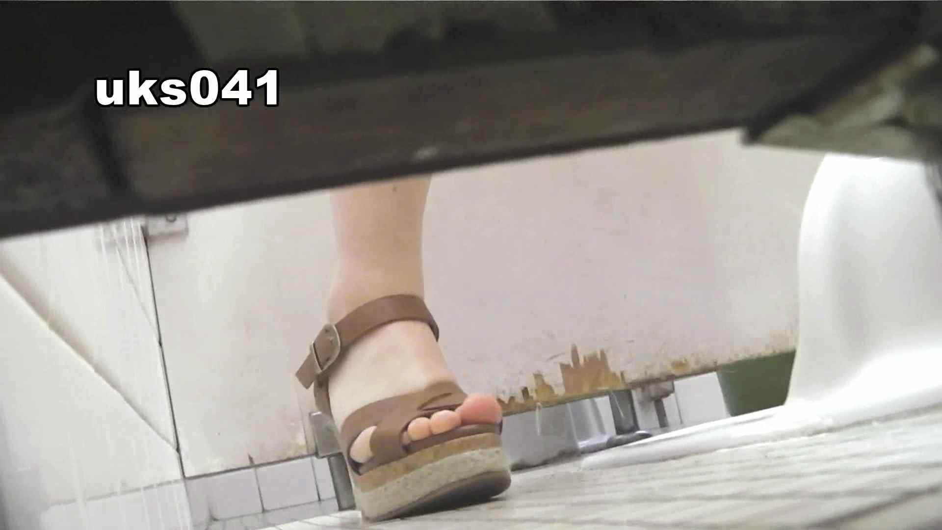 エッチ 熟女|【美しき個室な世界】 vol.041|怪盗ジョーカー