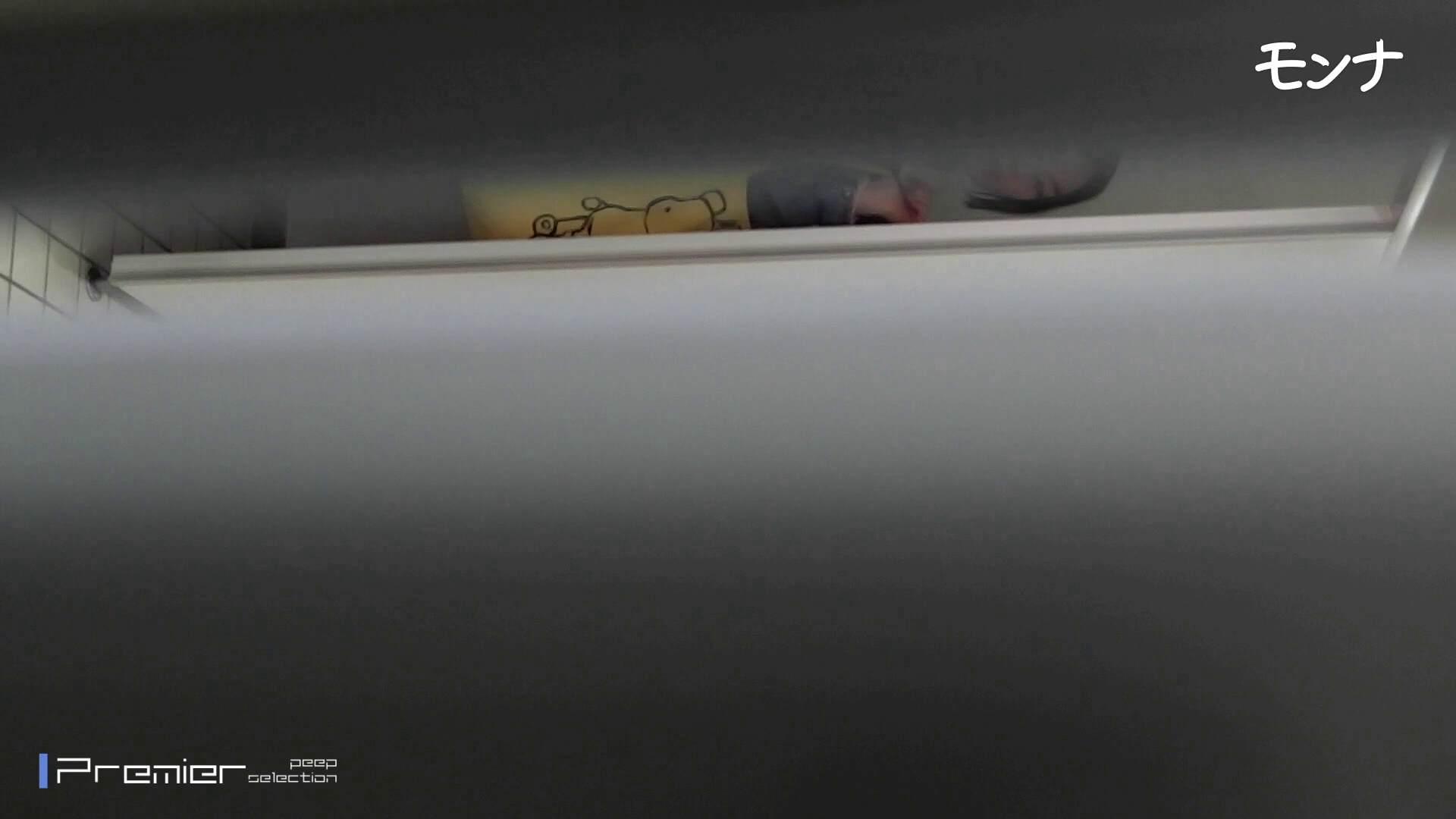 エッチ 熟女|CM 清楚なお女市さんから流れる綺麗な聖水【美しい日本の未来 No.125】|怪盗ジョーカー