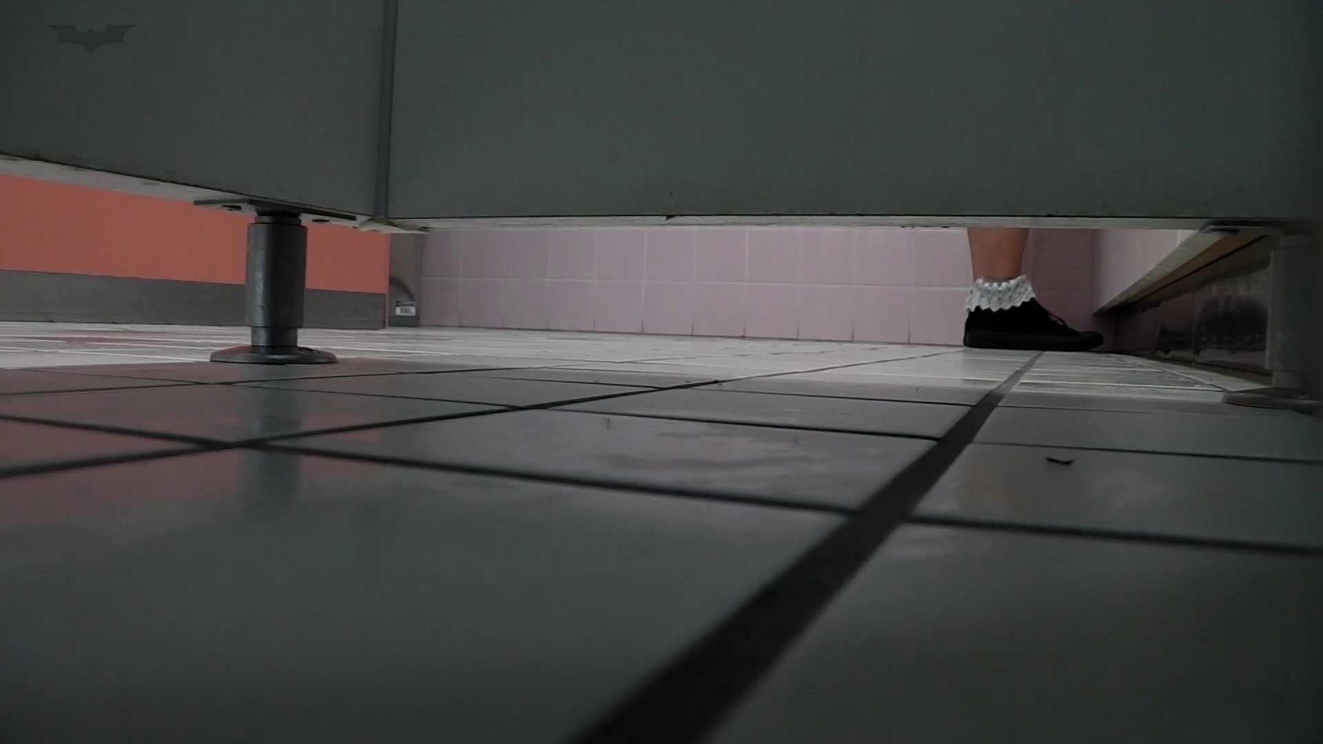 エッチ 熟女|美しい日本の未来 No.17 結構大変!瞬間移動かーらーのっ、隙間撮り!|怪盗ジョーカー