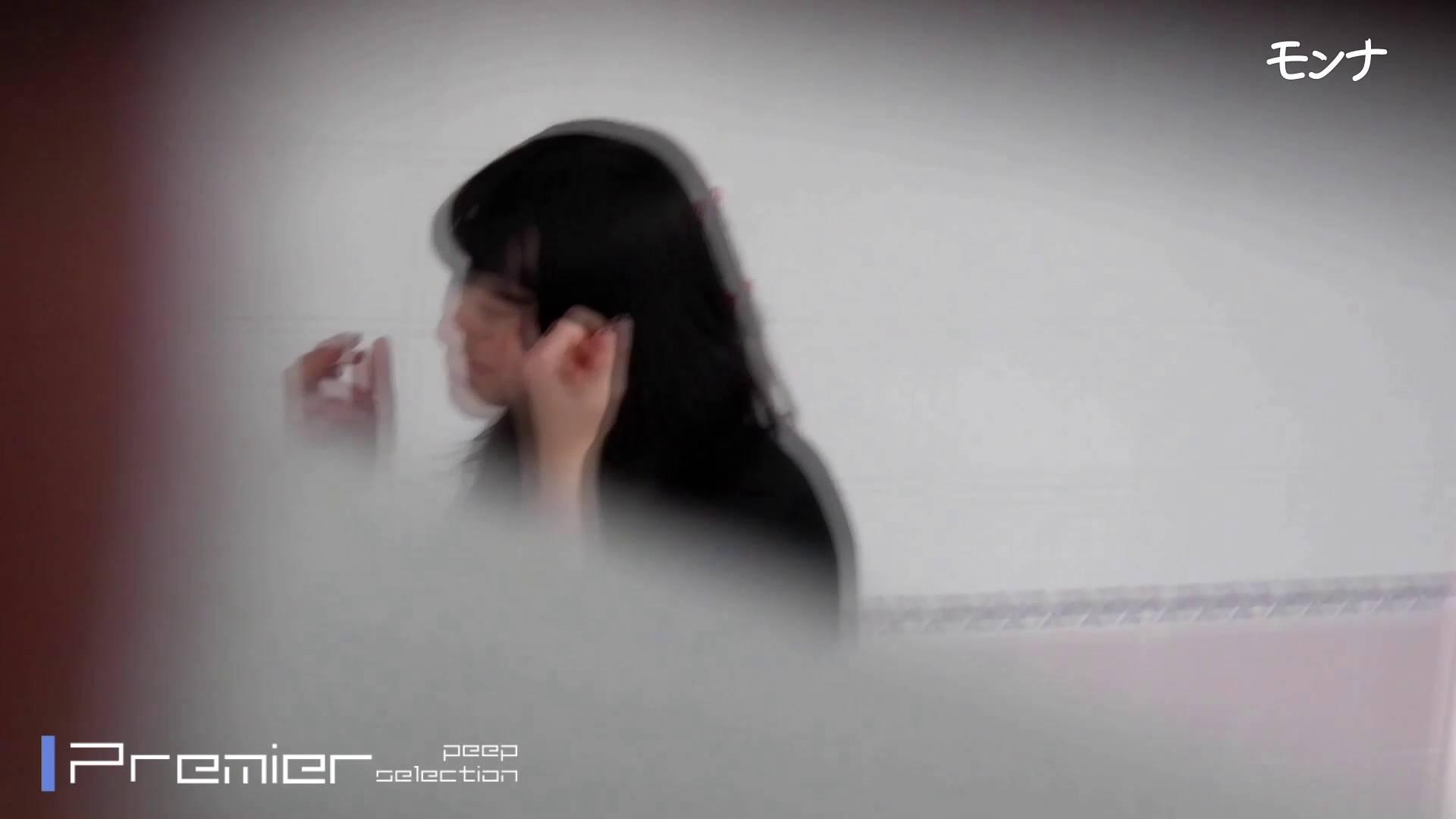 エッチ 熟女|【美しい日本の未来 No.92】|怪盗ジョーカー
