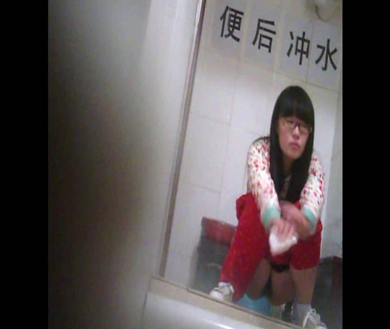 エッチ 熟女 Vol.01 赤のパンツスタイルがとっても眩しい!! 怪盗ジョーカー