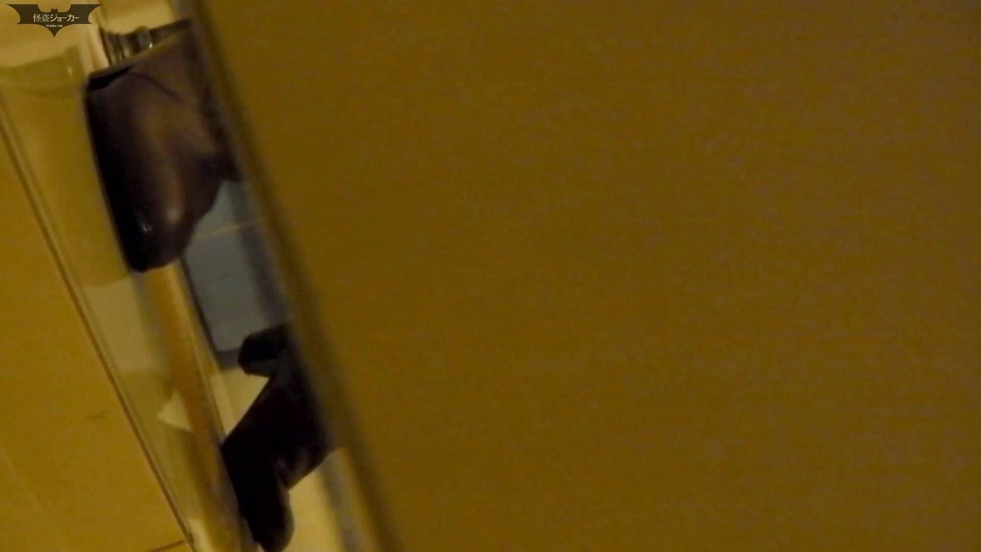エッチ 熟女 新世界の射窓 No65 これぞ究極追い撮り!売場でみかけた可愛い子 怪盗ジョーカー
