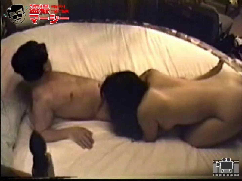 衝撃!新宿・大久保ラブホテル隠し撮り危険地帯② ラブホテル隠し撮り | 日焼け  77pic 11
