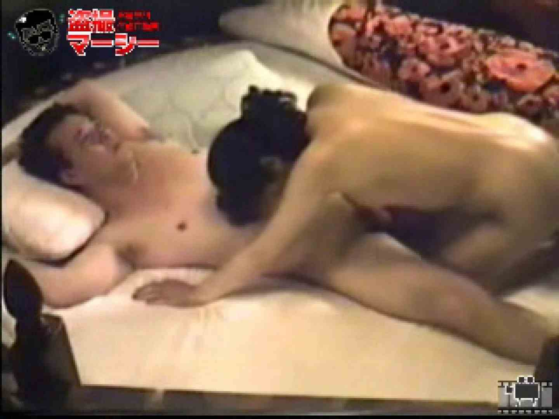 衝撃!新宿・大久保ラブホテル隠し撮り危険地帯② SEX映像 エロ画像 77pic 53