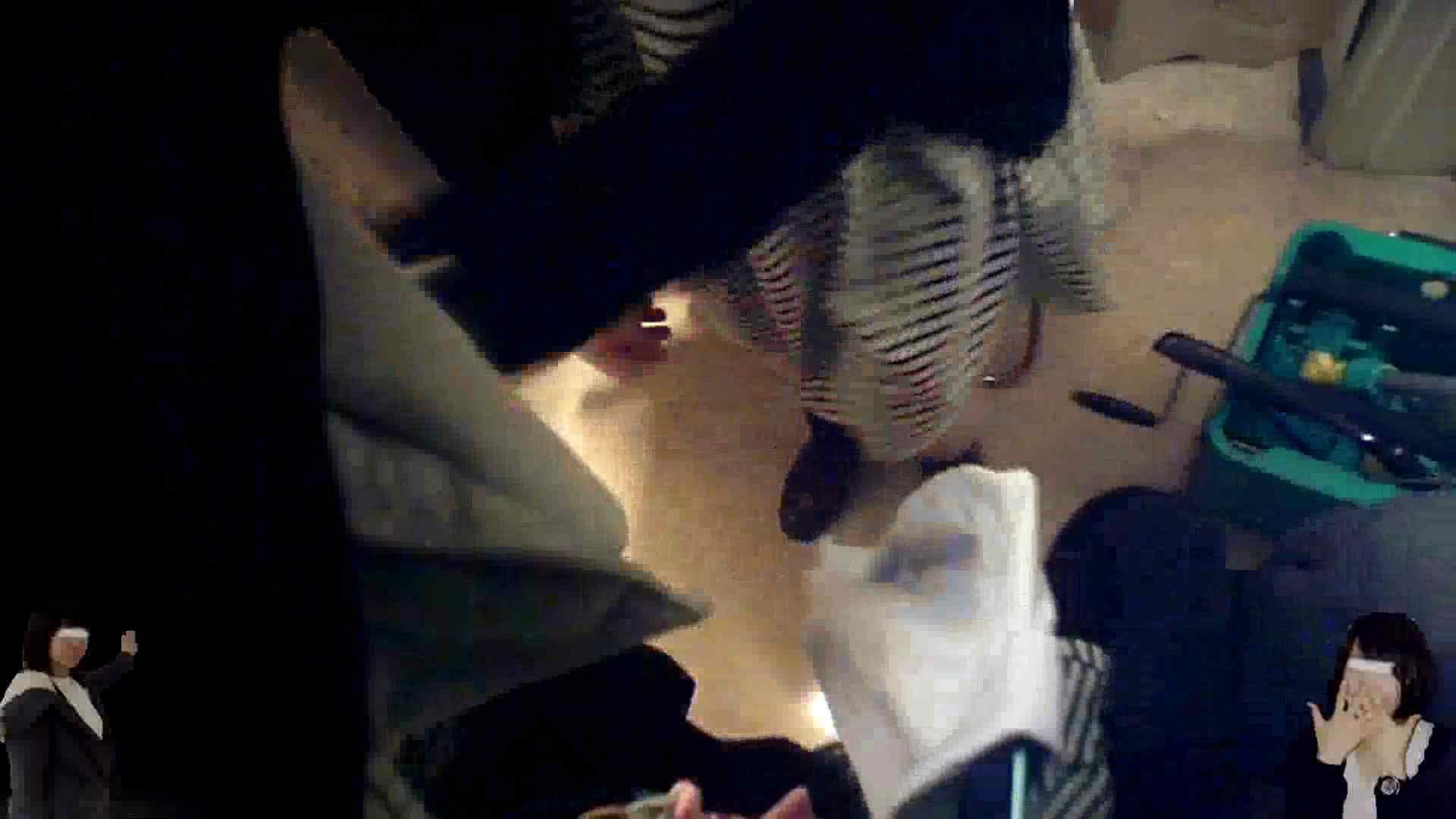 素人投稿 現役「JD」Eちゃんの着替え Vol.02 着替え 覗きおまんこ画像 81pic 3