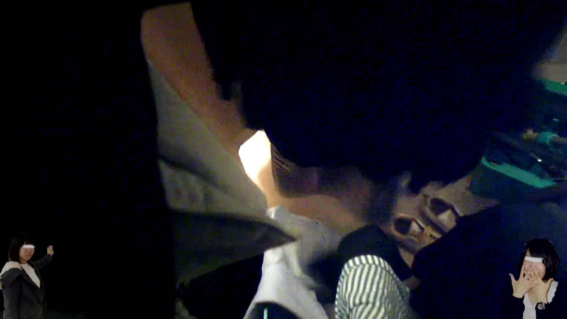 素人投稿 現役「JD」Eちゃんの着替え Vol.02 着替え 覗きおまんこ画像 81pic 15