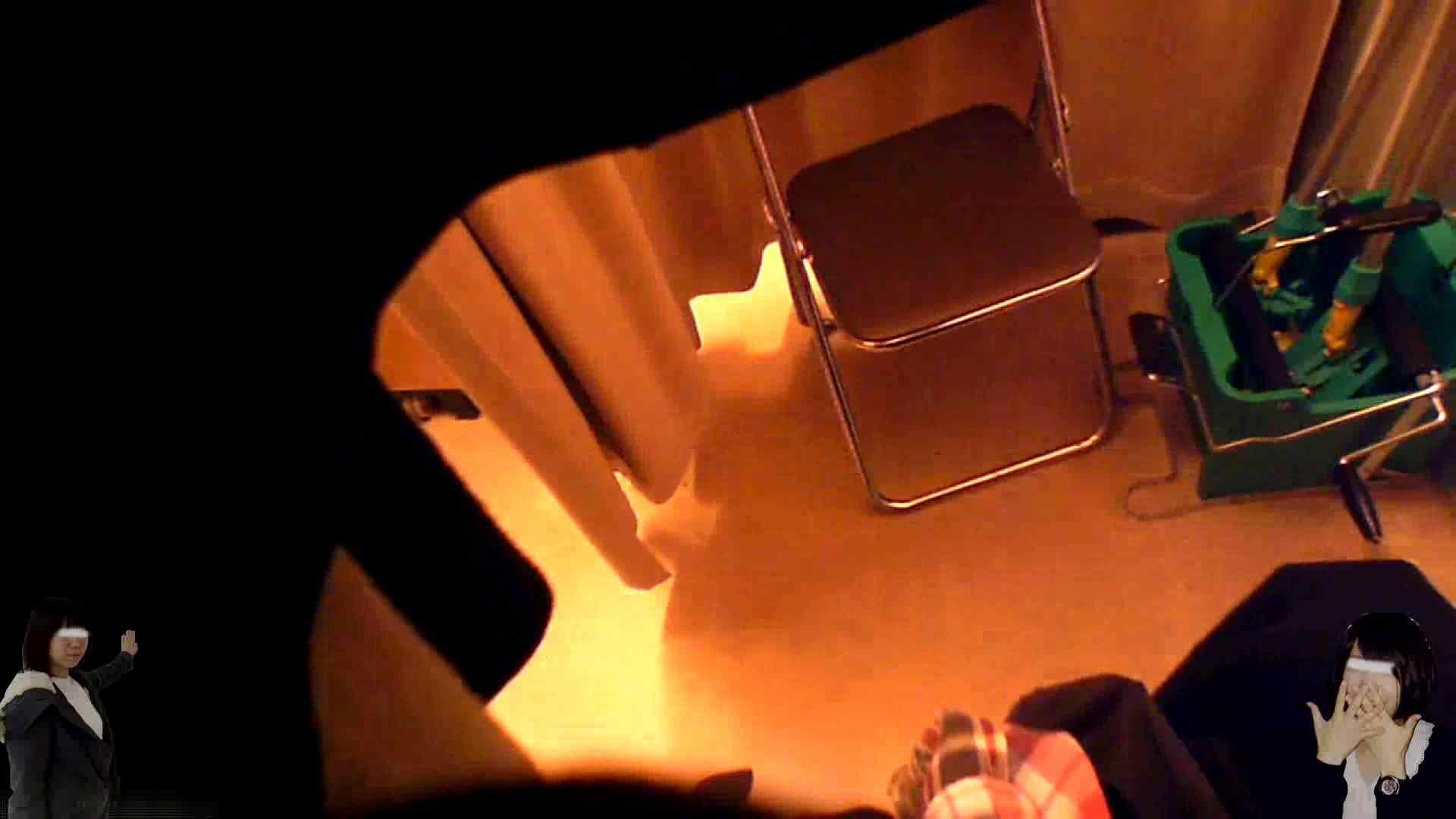 素人投稿 現役「JD」Eちゃんの着替え Vol.04 素人丸裸 おまんこ無修正動画無料 107pic 2