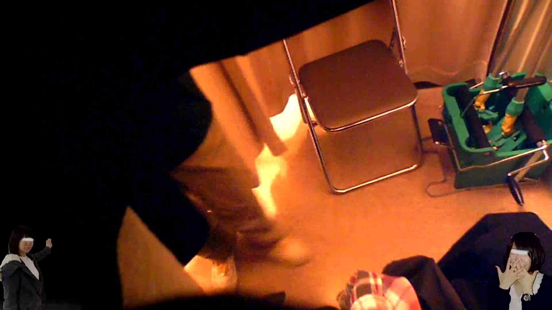 素人投稿 現役「JD」Eちゃんの着替え Vol.04 素人丸裸 おまんこ無修正動画無料 107pic 6