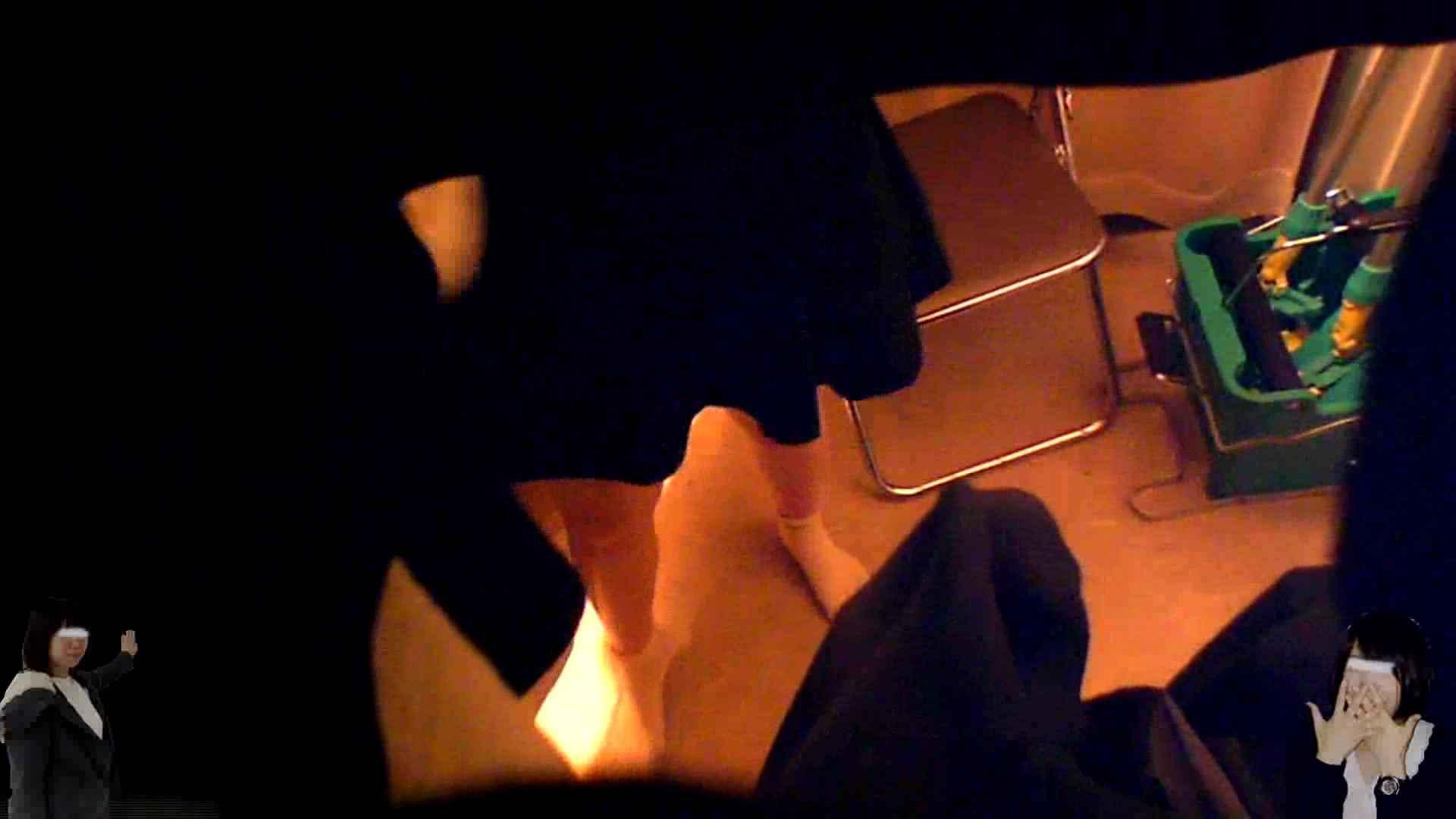 素人投稿 現役「JD」Eちゃんの着替え Vol.04 着替え おまんこ動画流出 107pic 7