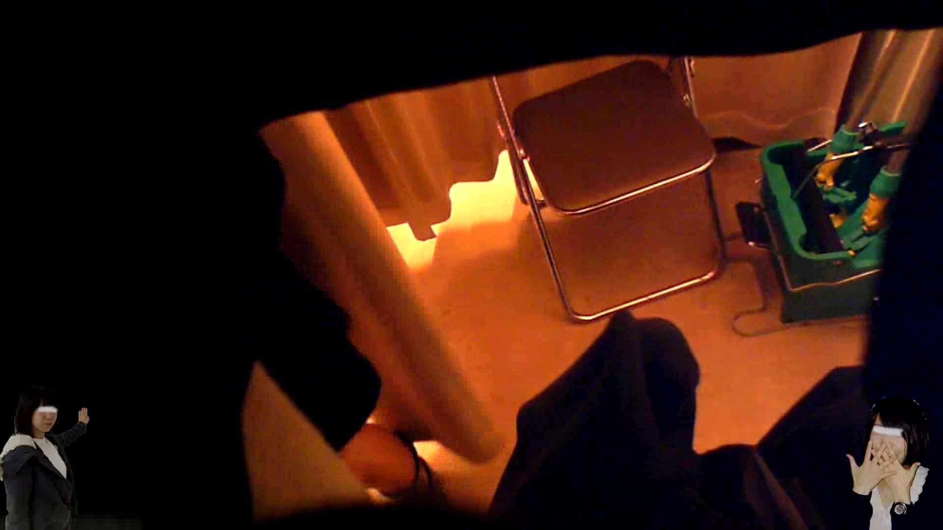 素人投稿 現役「JD」Eちゃんの着替え Vol.04 着替え おまんこ動画流出 107pic 19