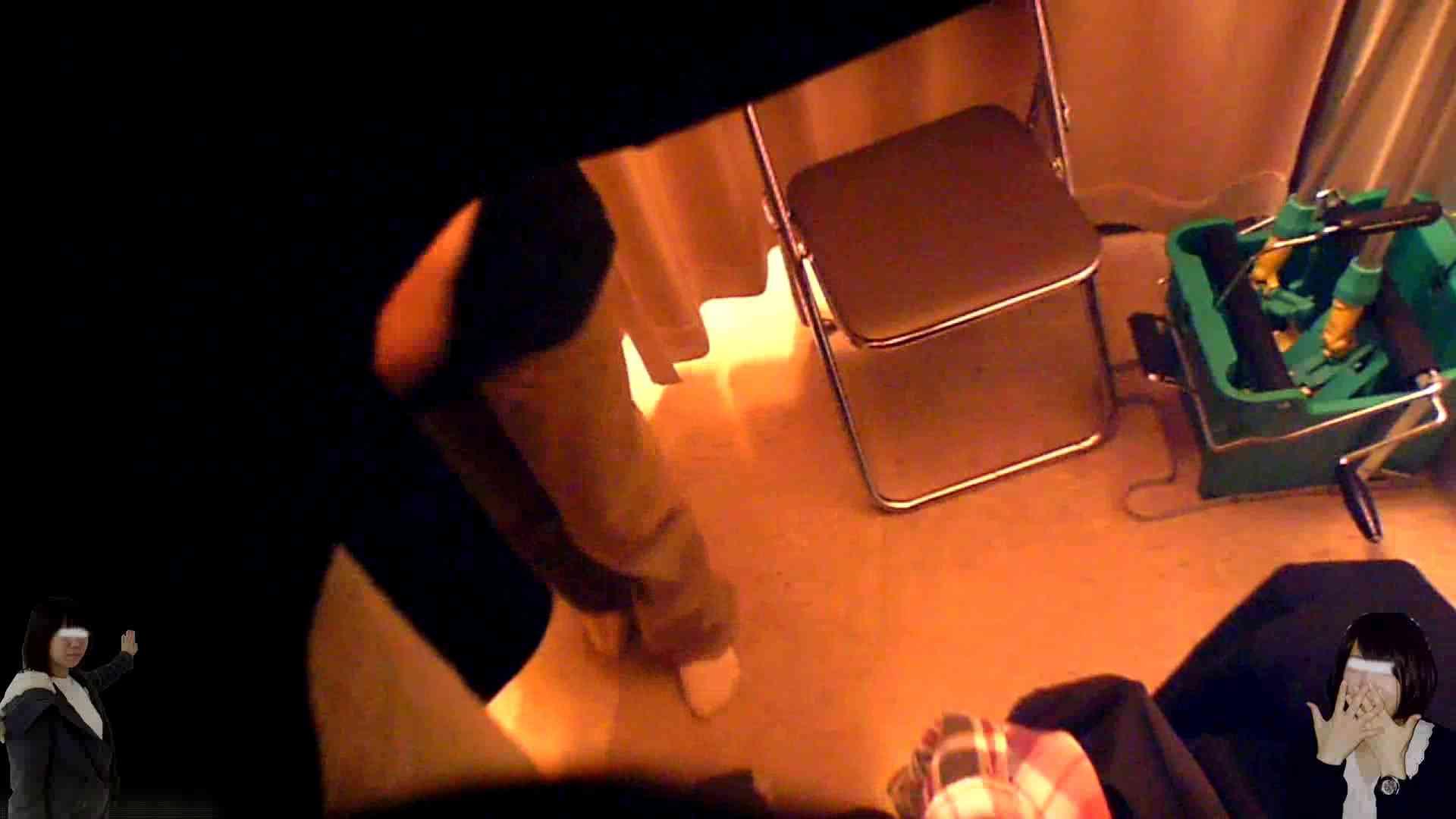 素人投稿 現役「JD」Eちゃんの着替え Vol.04 着替え おまんこ動画流出 107pic 31