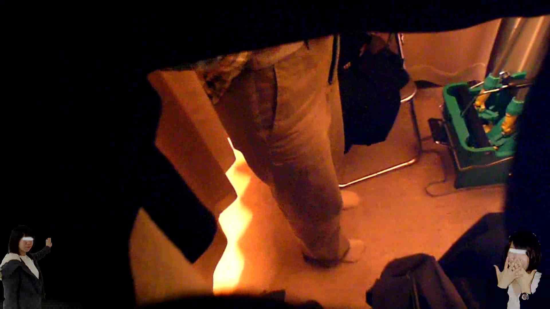 素人投稿 現役「JD」Eちゃんの着替え Vol.04 着替え おまんこ動画流出 107pic 59