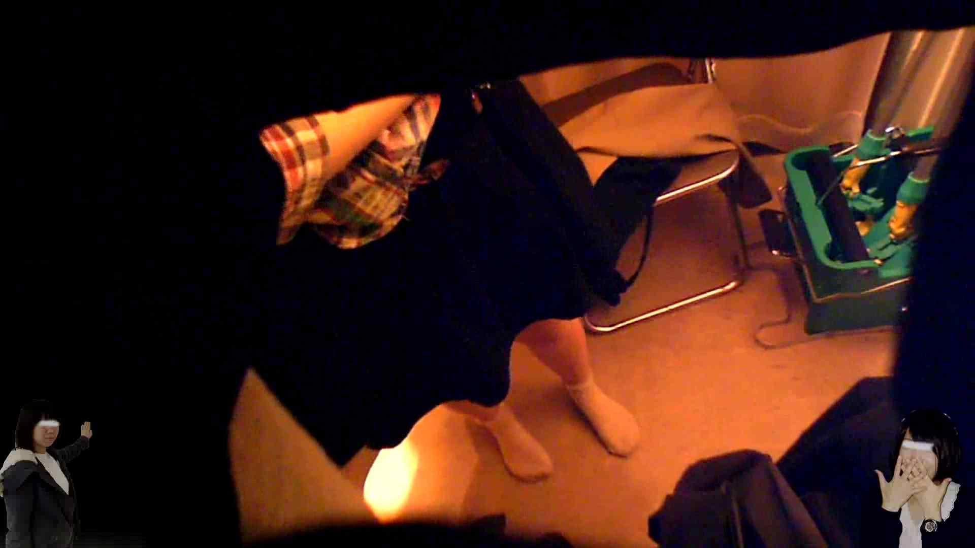 素人投稿 現役「JD」Eちゃんの着替え Vol.04 着替え おまんこ動画流出 107pic 71