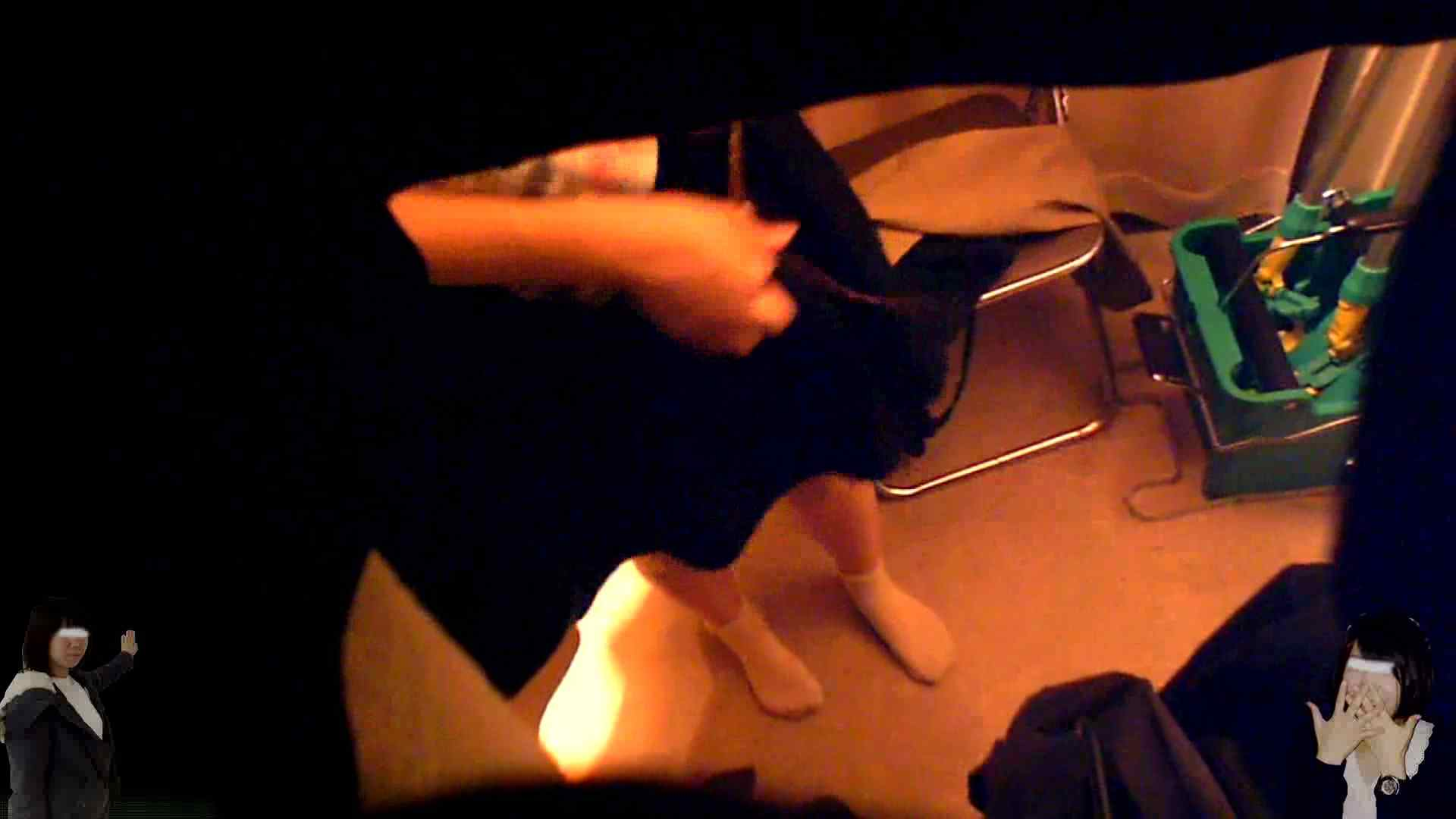 素人投稿 現役「JD」Eちゃんの着替え Vol.04 素人丸裸 おまんこ無修正動画無料 107pic 74
