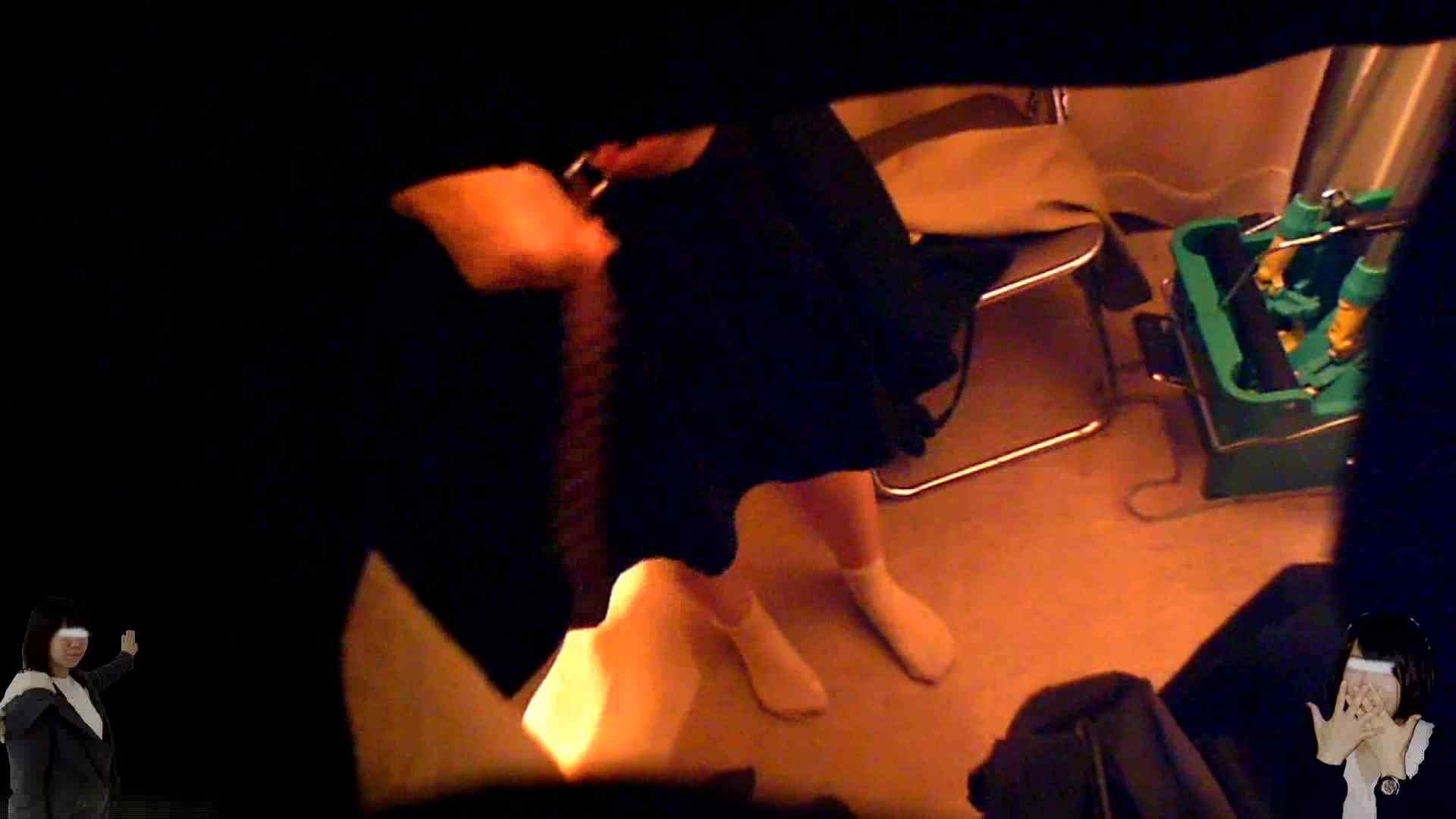 素人投稿 現役「JD」Eちゃんの着替え Vol.04 素人丸裸 おまんこ無修正動画無料 107pic 78