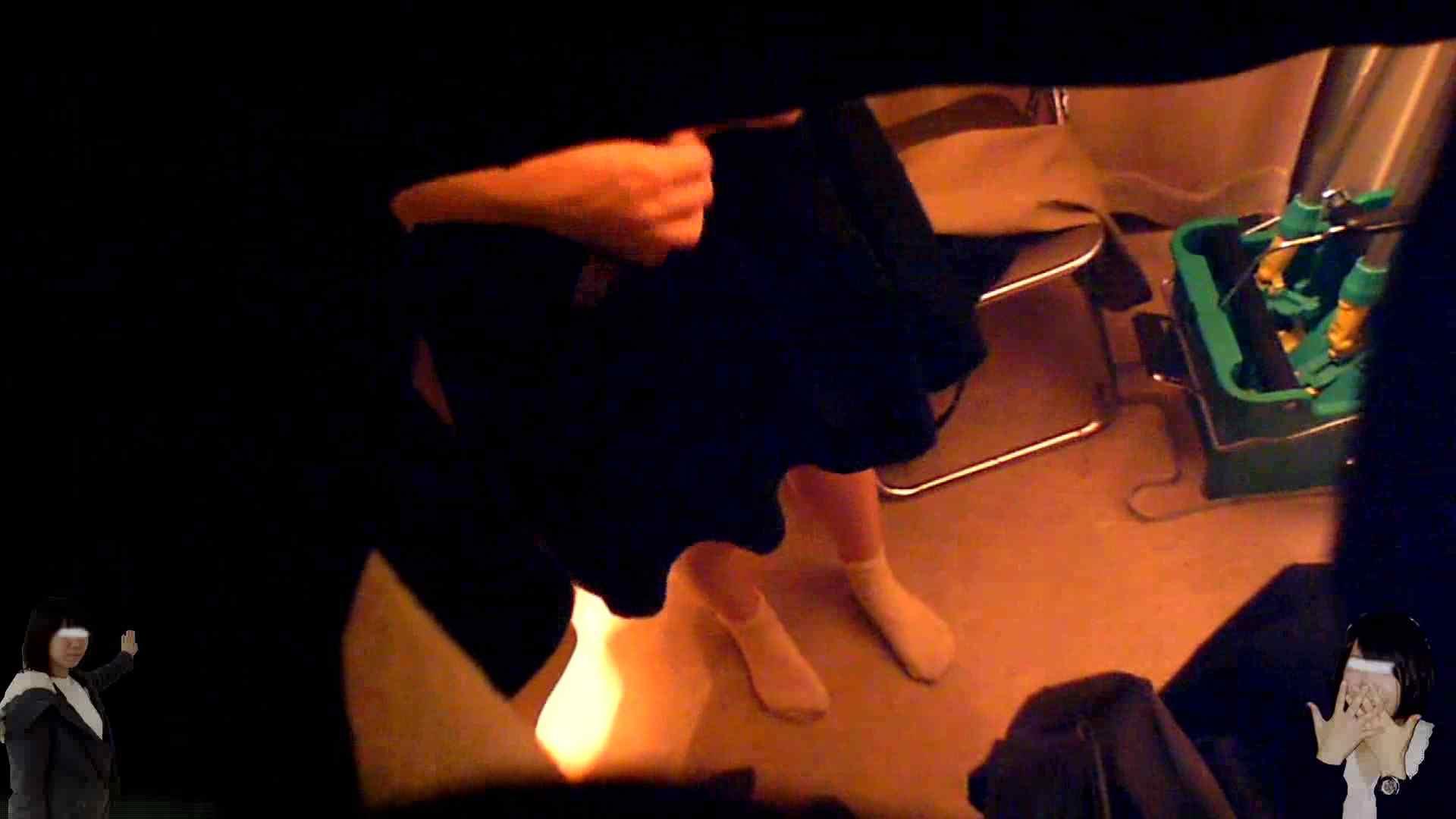 素人投稿 現役「JD」Eちゃんの着替え Vol.04 素人丸裸 おまんこ無修正動画無料 107pic 82