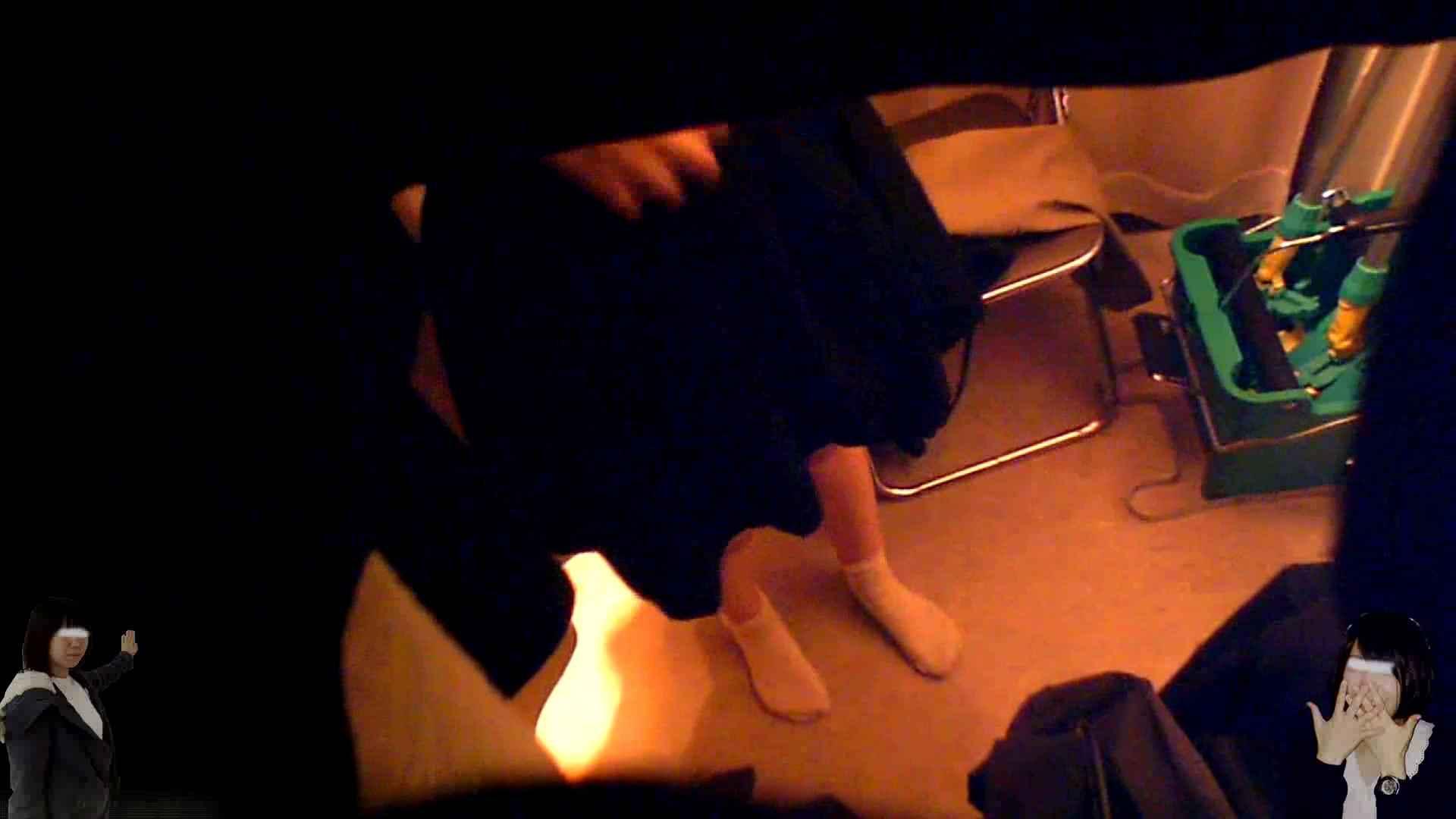 素人投稿 現役「JD」Eちゃんの着替え Vol.04 素人丸裸 おまんこ無修正動画無料 107pic 86