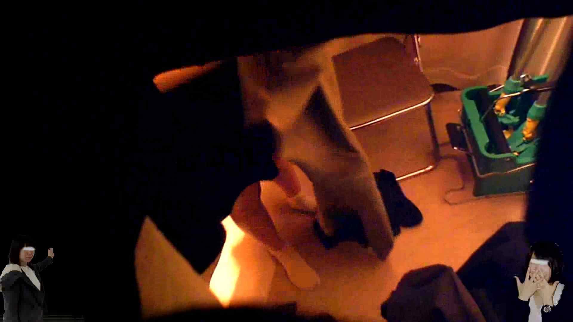 素人投稿 現役「JD」Eちゃんの着替え Vol.04 着替え おまんこ動画流出 107pic 95
