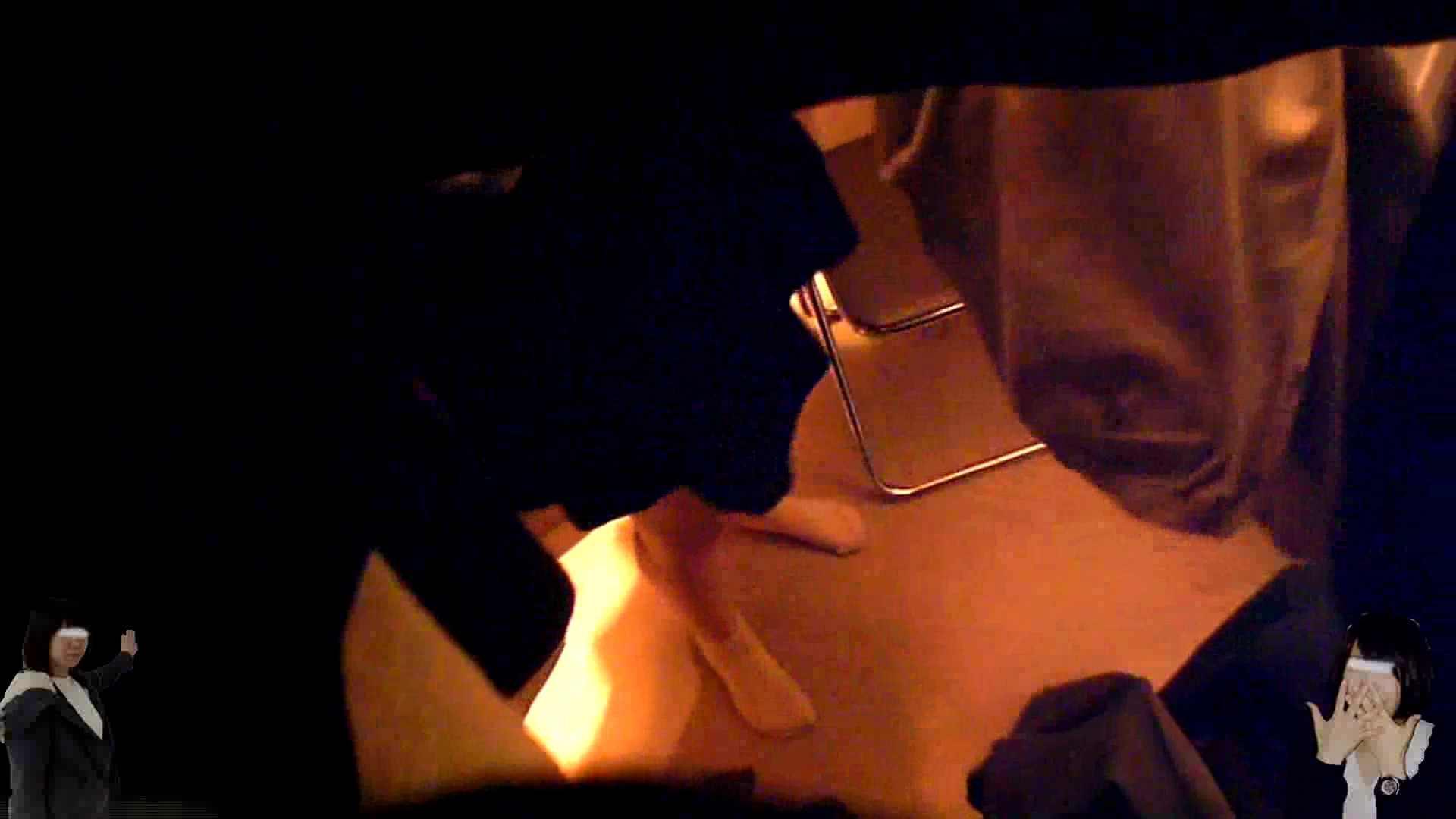 素人投稿 現役「JD」Eちゃんの着替え Vol.04 素人丸裸 おまんこ無修正動画無料 107pic 98
