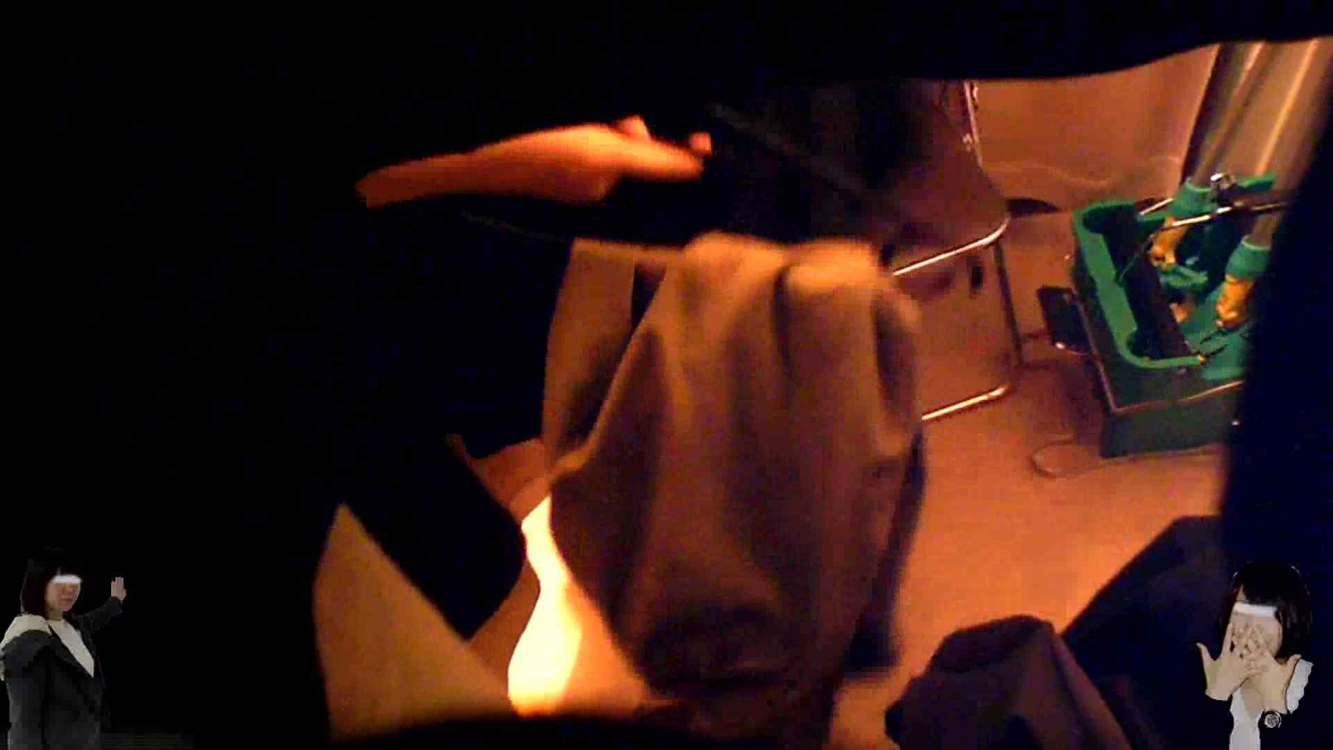 素人投稿 現役「JD」Eちゃんの着替え Vol.04 着替え おまんこ動画流出 107pic 99