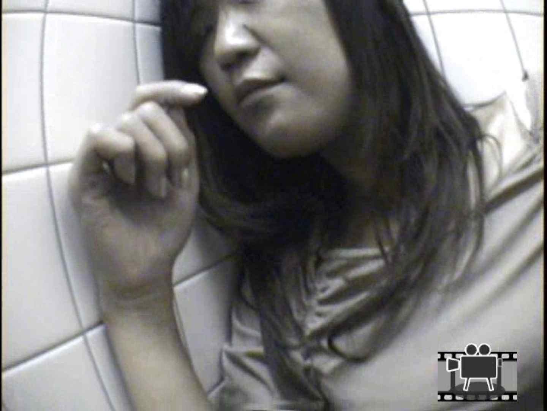 泥酔乱女 パンスト  104pic 85