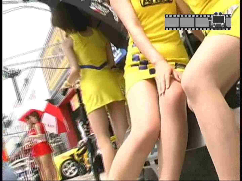 ザ・レースクイーン V-Zoneハミ毛スペシャル総集編 レースクイーン ヌード画像 91pic 29