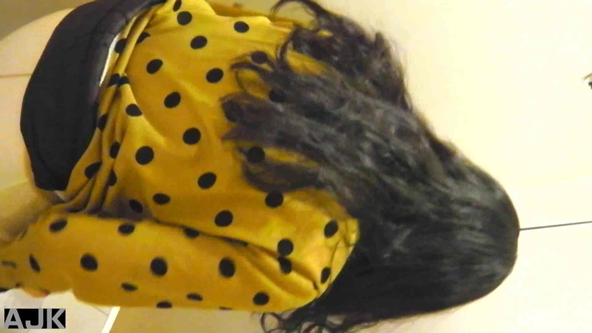 神降臨!史上最強の潜入かわや! vol.01 美しいOLの裸体 われめAV動画紹介 106pic 23