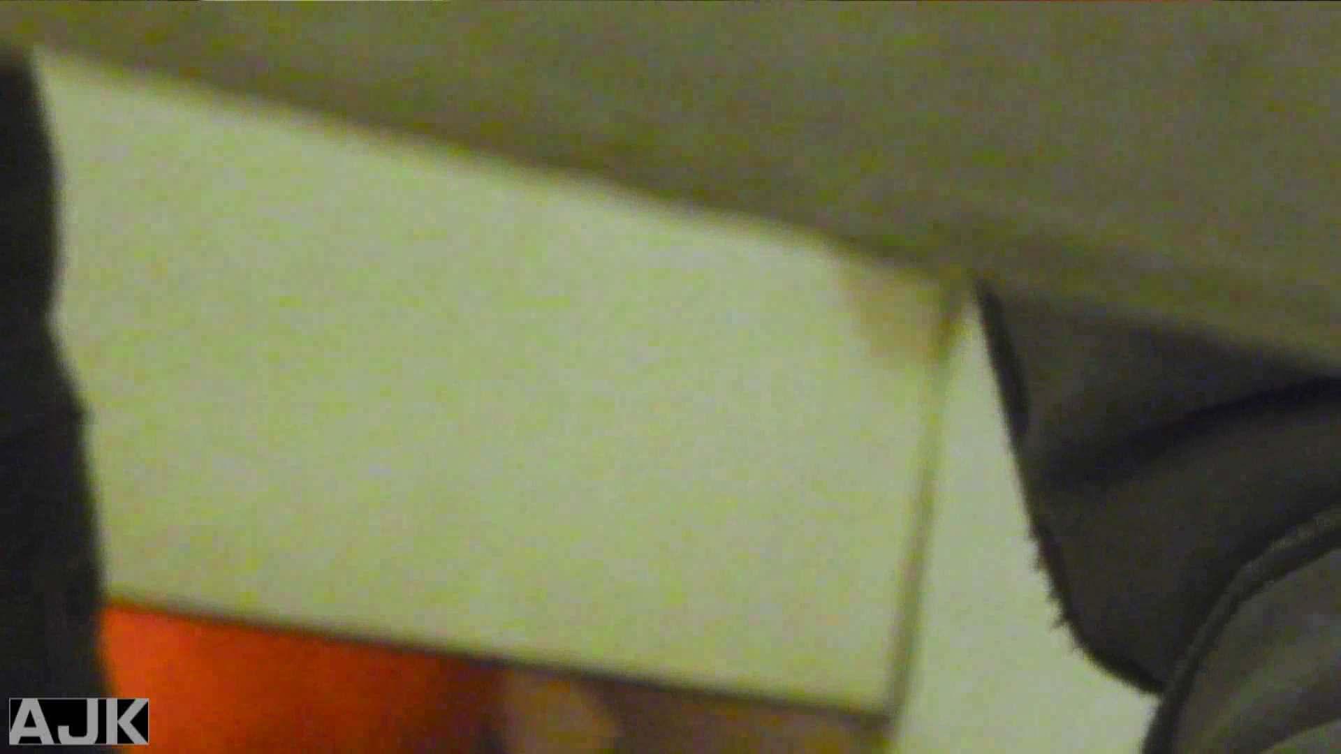 神降臨!史上最強の潜入かわや! vol.04 美しいOLの裸体 エロ無料画像 104pic 82