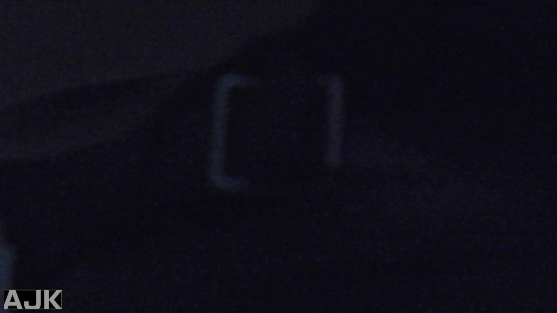神降臨!史上最強の潜入かわや! vol.05 モロだしオマンコ 盗み撮り動画キャプチャ 69pic 12