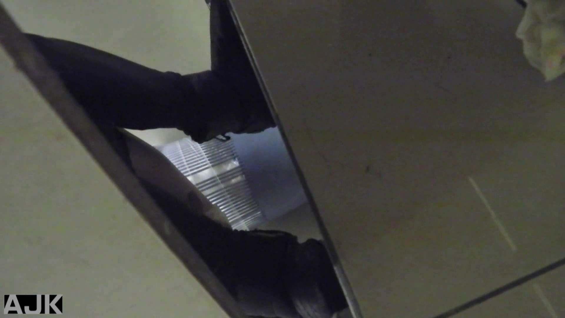 神降臨!史上最強の潜入かわや! vol.05 美しいOLの裸体 隠し撮りオマンコ動画紹介 69pic 23