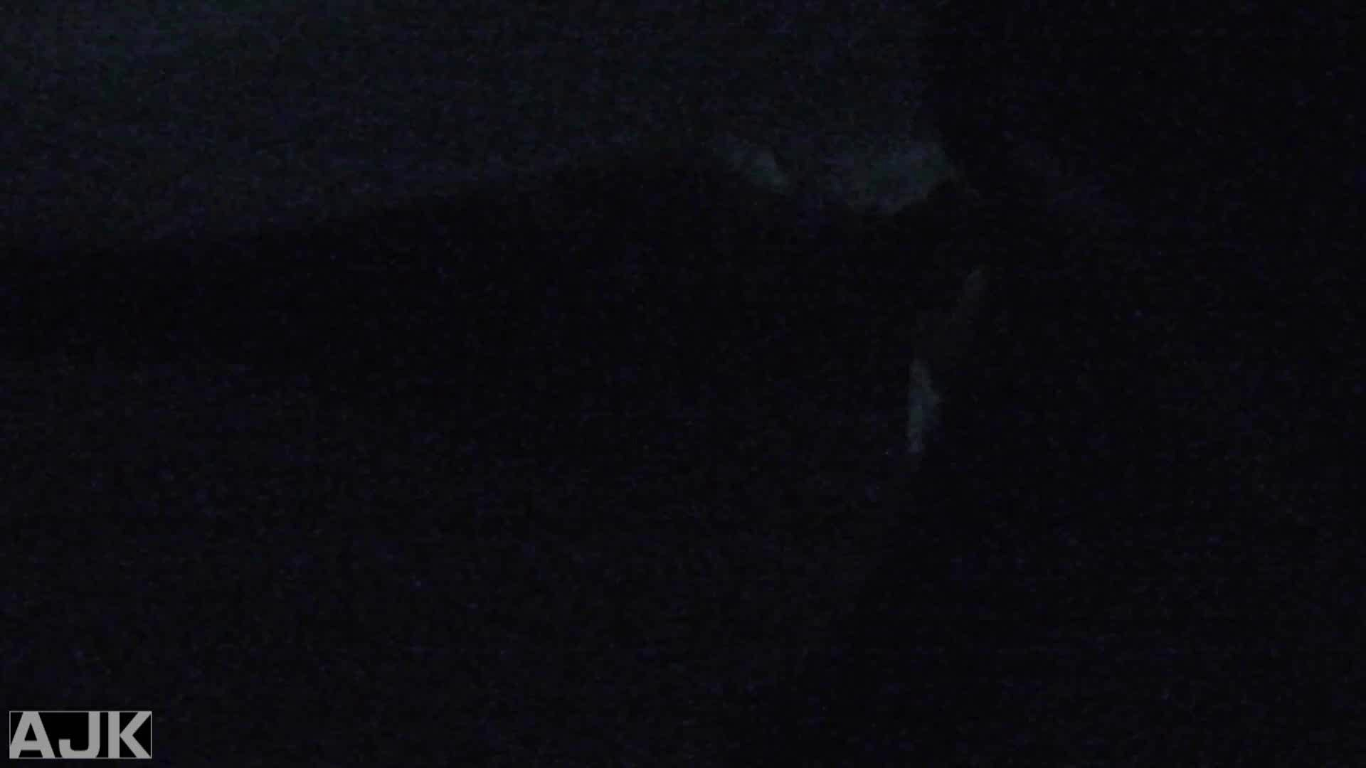 神降臨!史上最強の潜入かわや! vol.05 肛門丸見え 覗きおまんこ画像 69pic 34