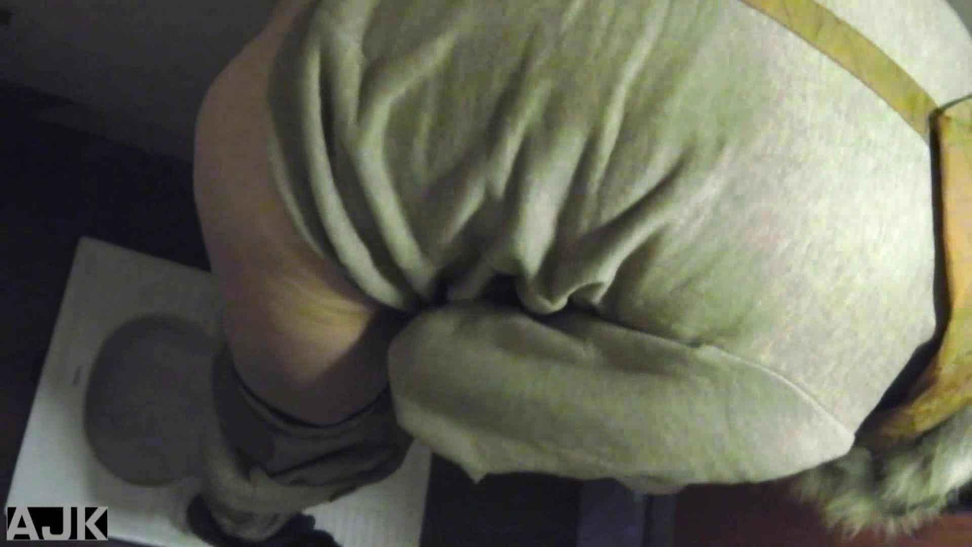 神降臨!史上最強の潜入かわや! vol.06 肛門丸見え | 美しいOLの裸体  95pic 29
