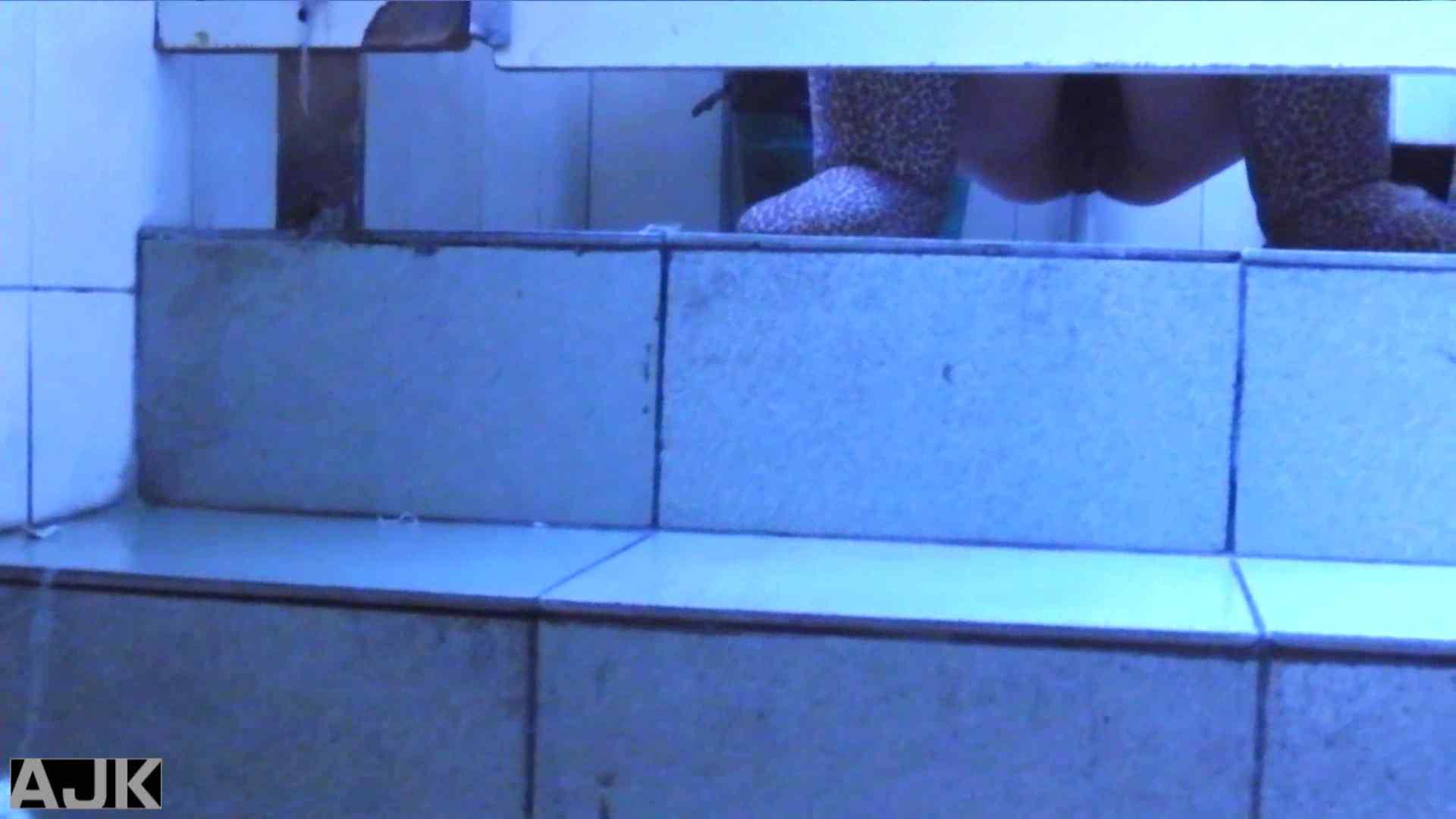神降臨!史上最強の潜入かわや! vol.07 美しいOLの裸体 濡れ場動画紹介 94pic 9