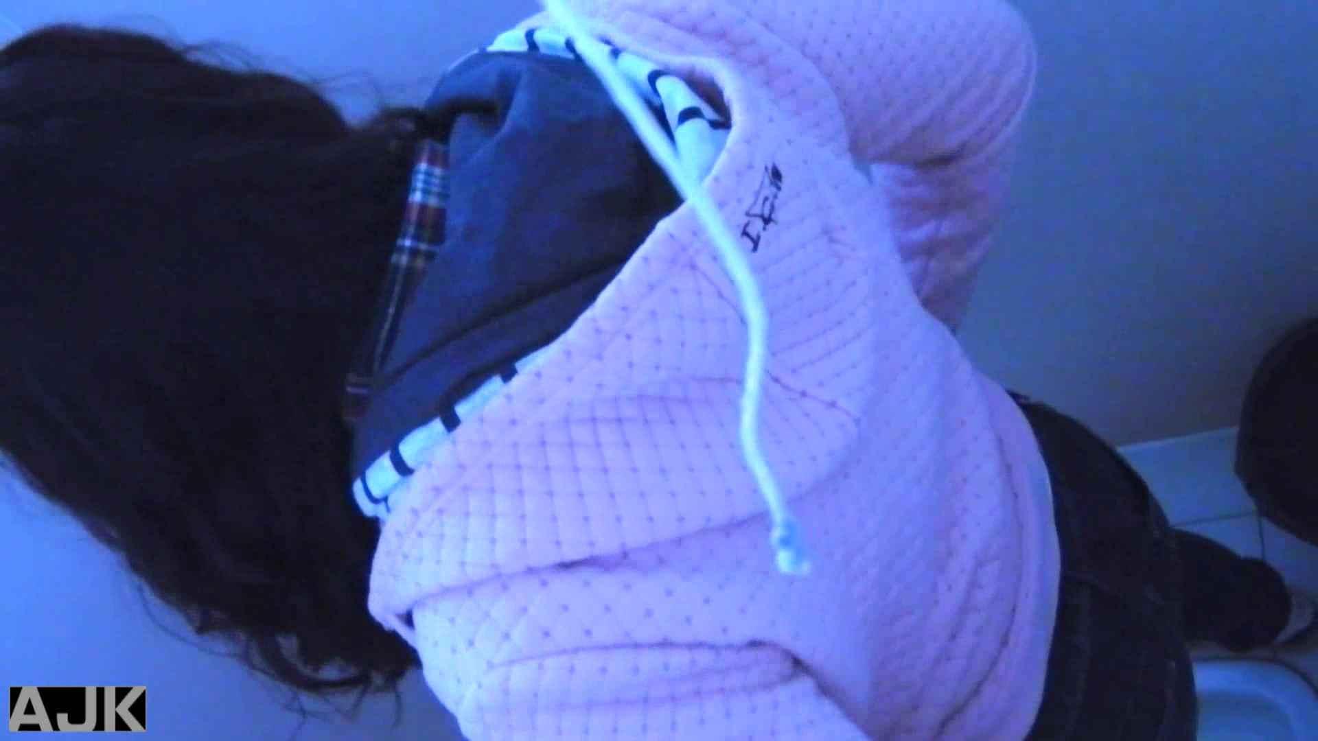 神降臨!史上最強の潜入かわや! vol.07 美女丸裸 オメコ無修正動画無料 94pic 89