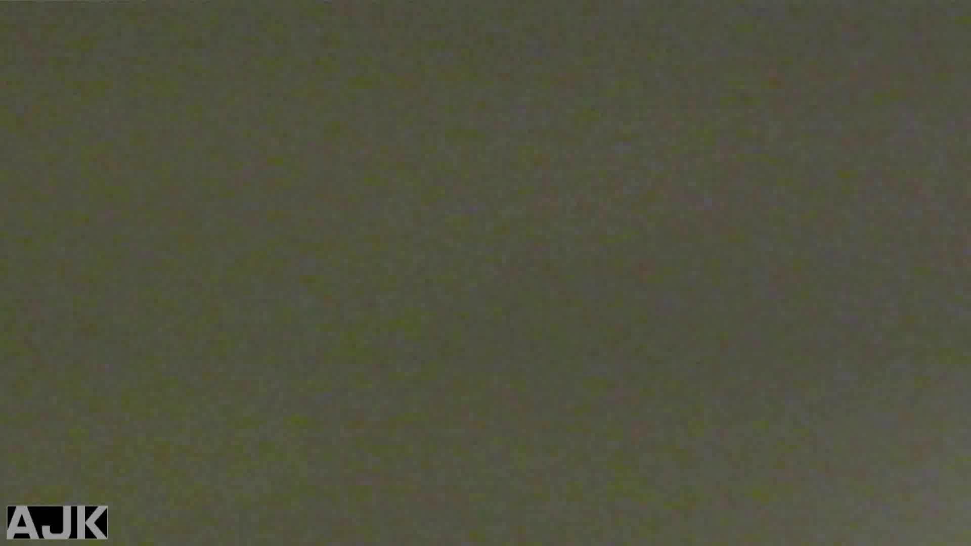 神降臨!史上最強の潜入かわや! vol.16 美しいOLの裸体  106pic 56
